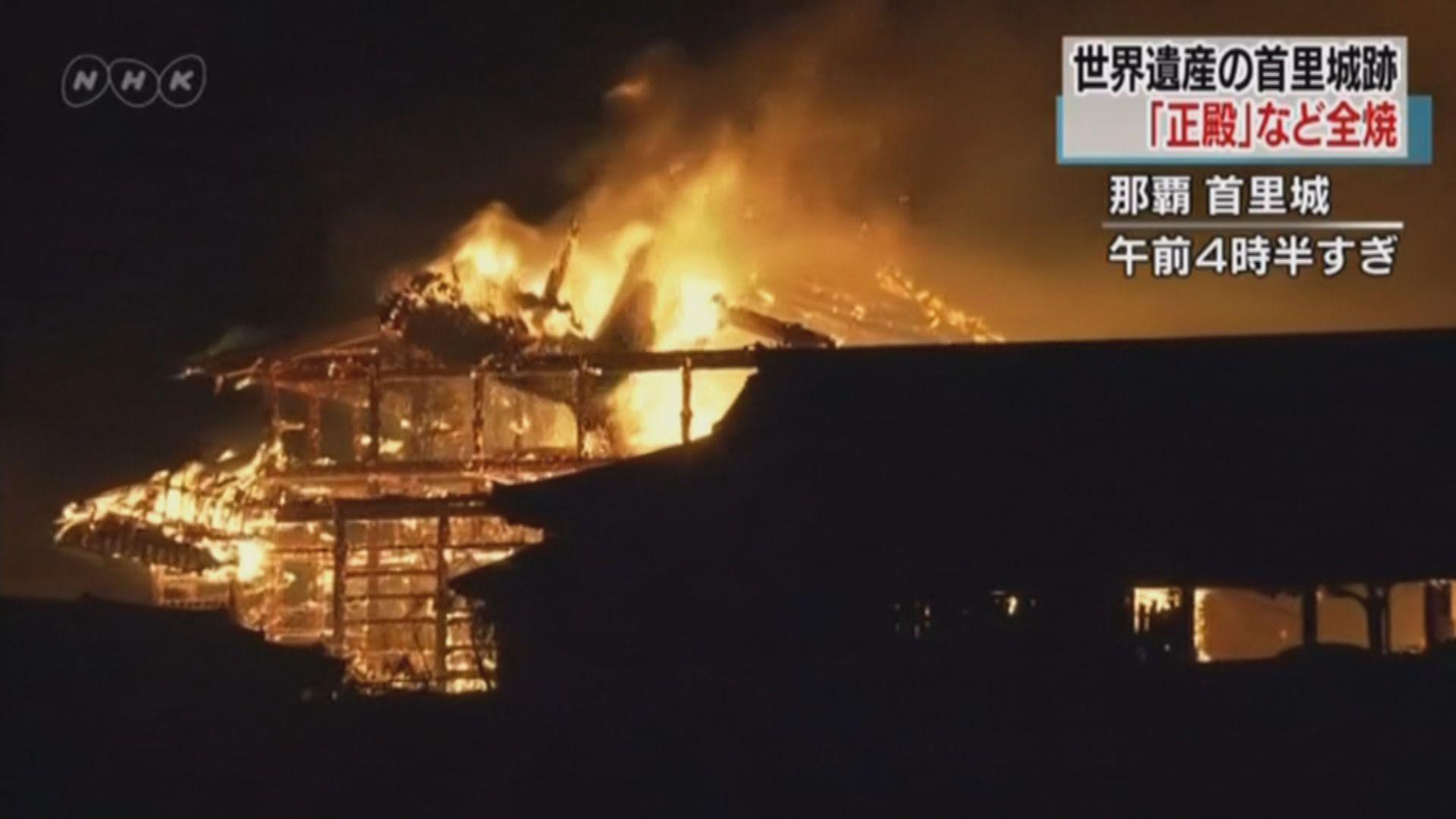 世界遺產日本沖繩那霸市首里城焚毀