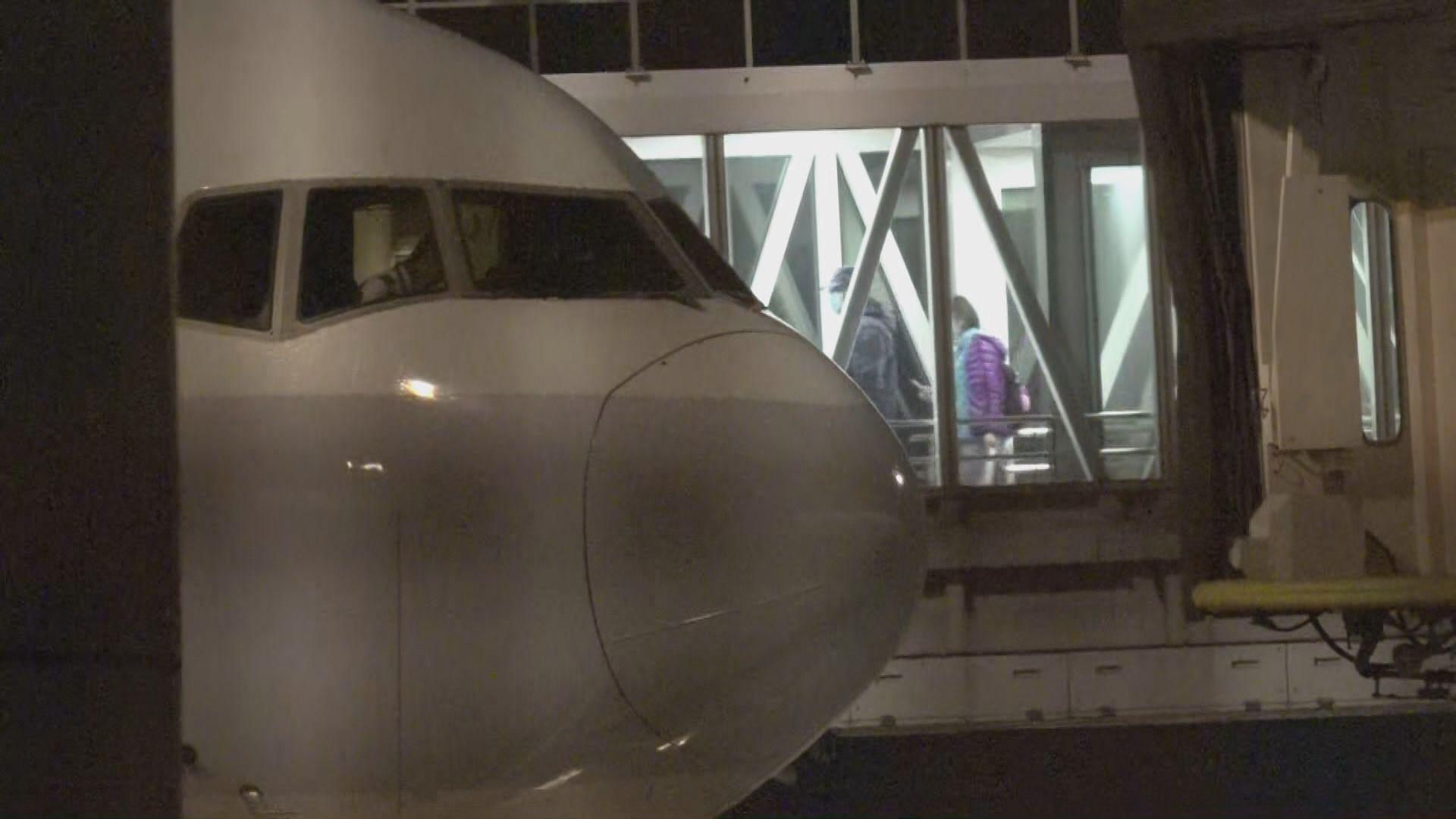 政府派第三包機往日本 只接載非緊密接觸者