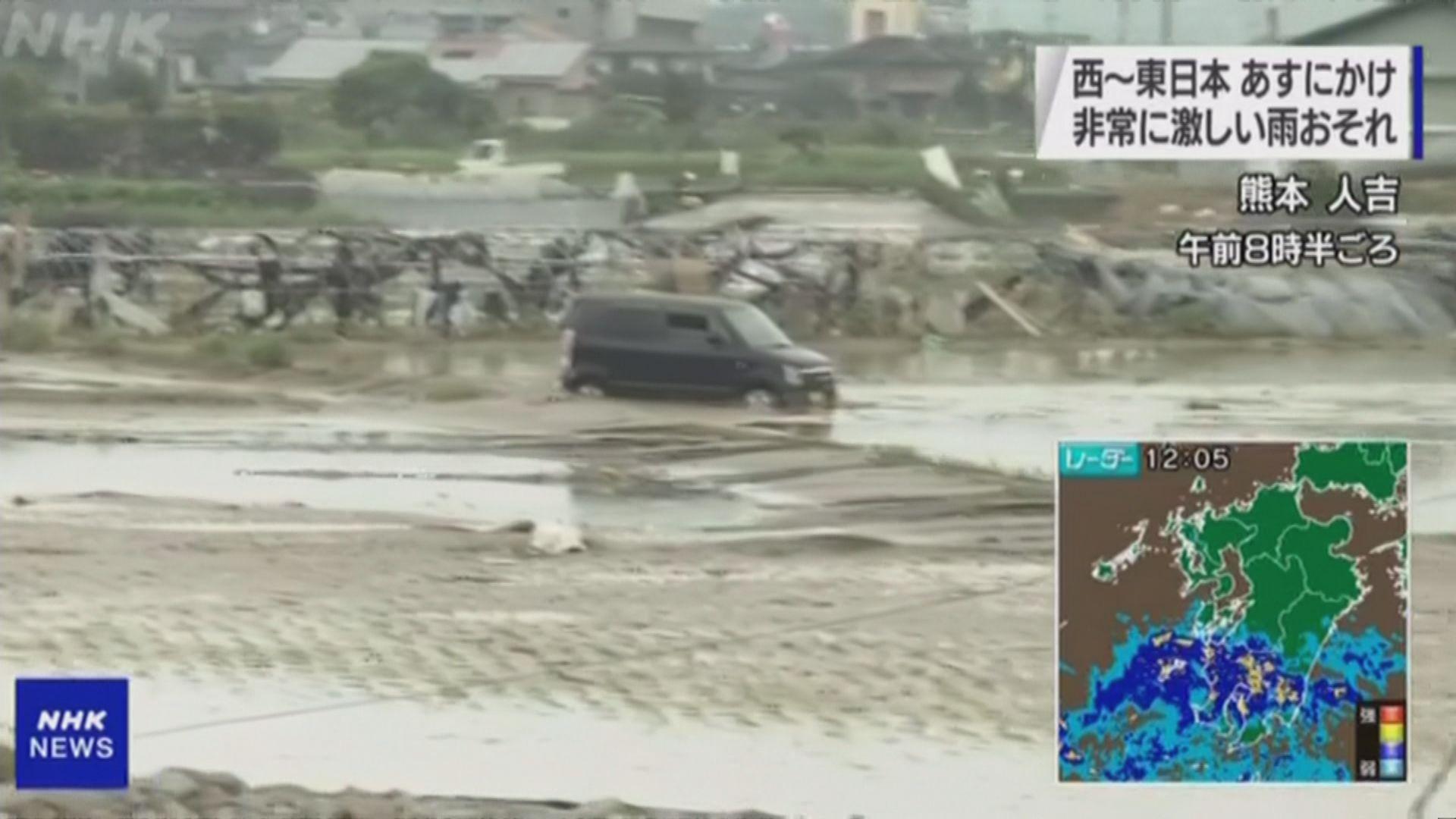 日本九州暴雨成災至少十六死 多處被水圍困
