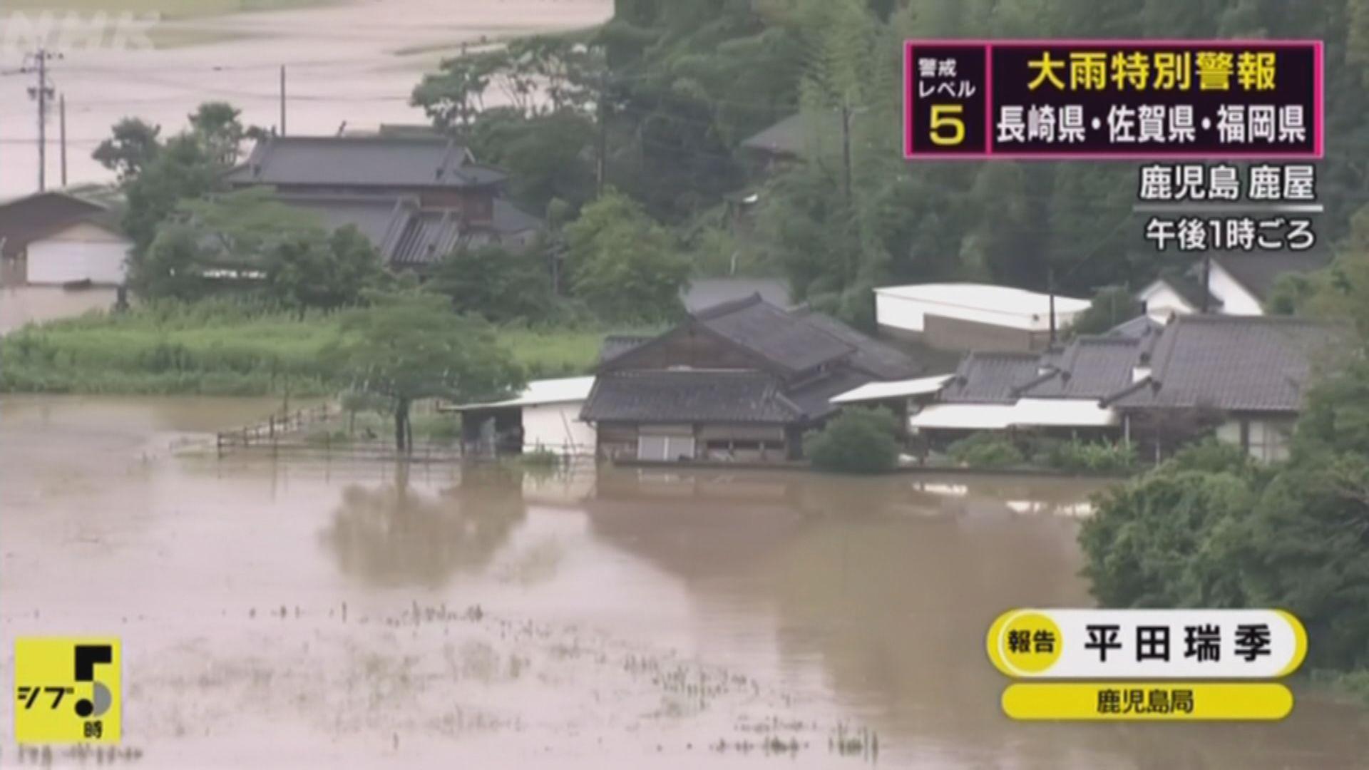 日本九州多個縣暴雨成災 至少44人死亡10人失蹤