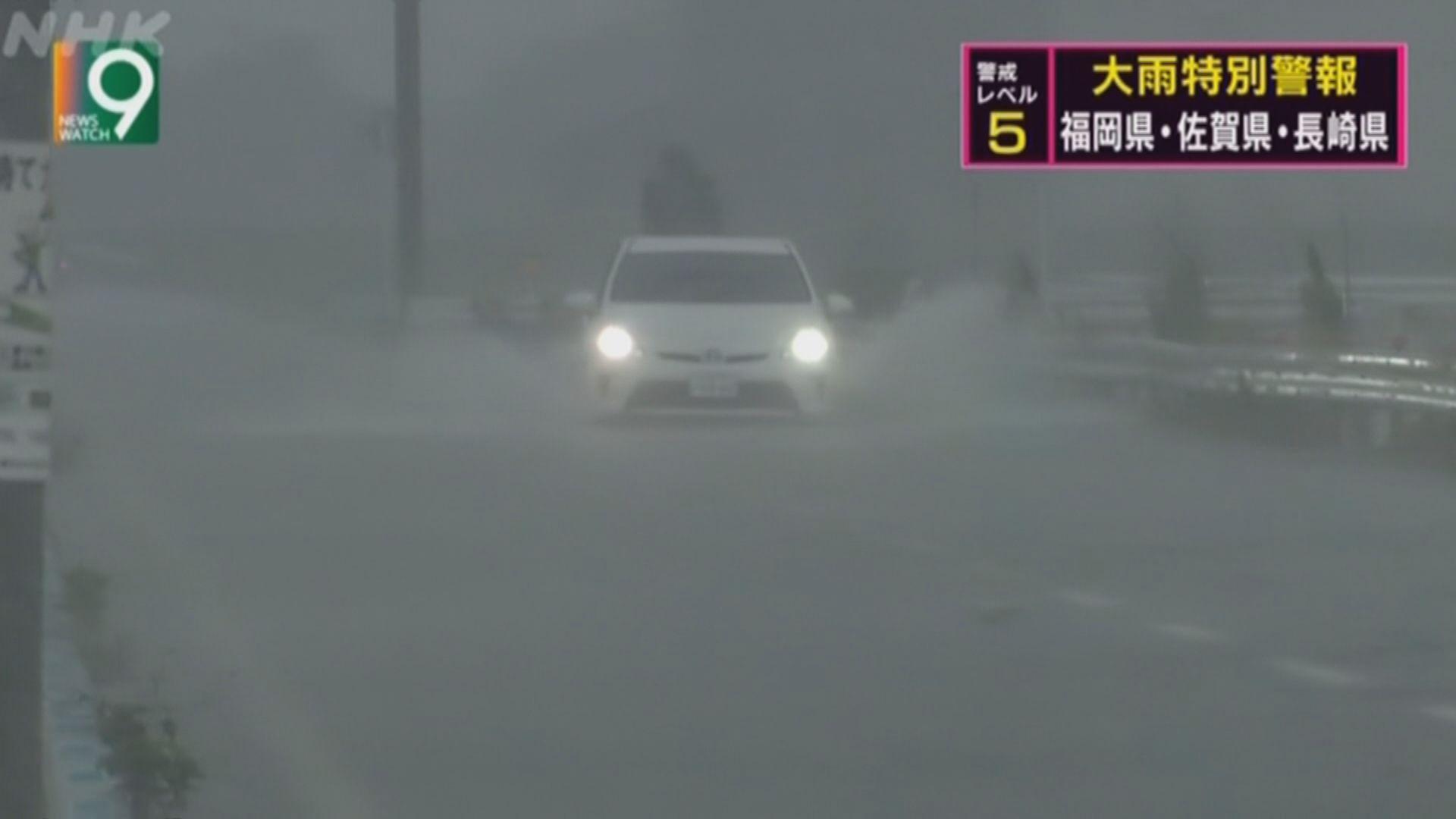 長崎、佐賀及福岡縣發大雨特別警報
