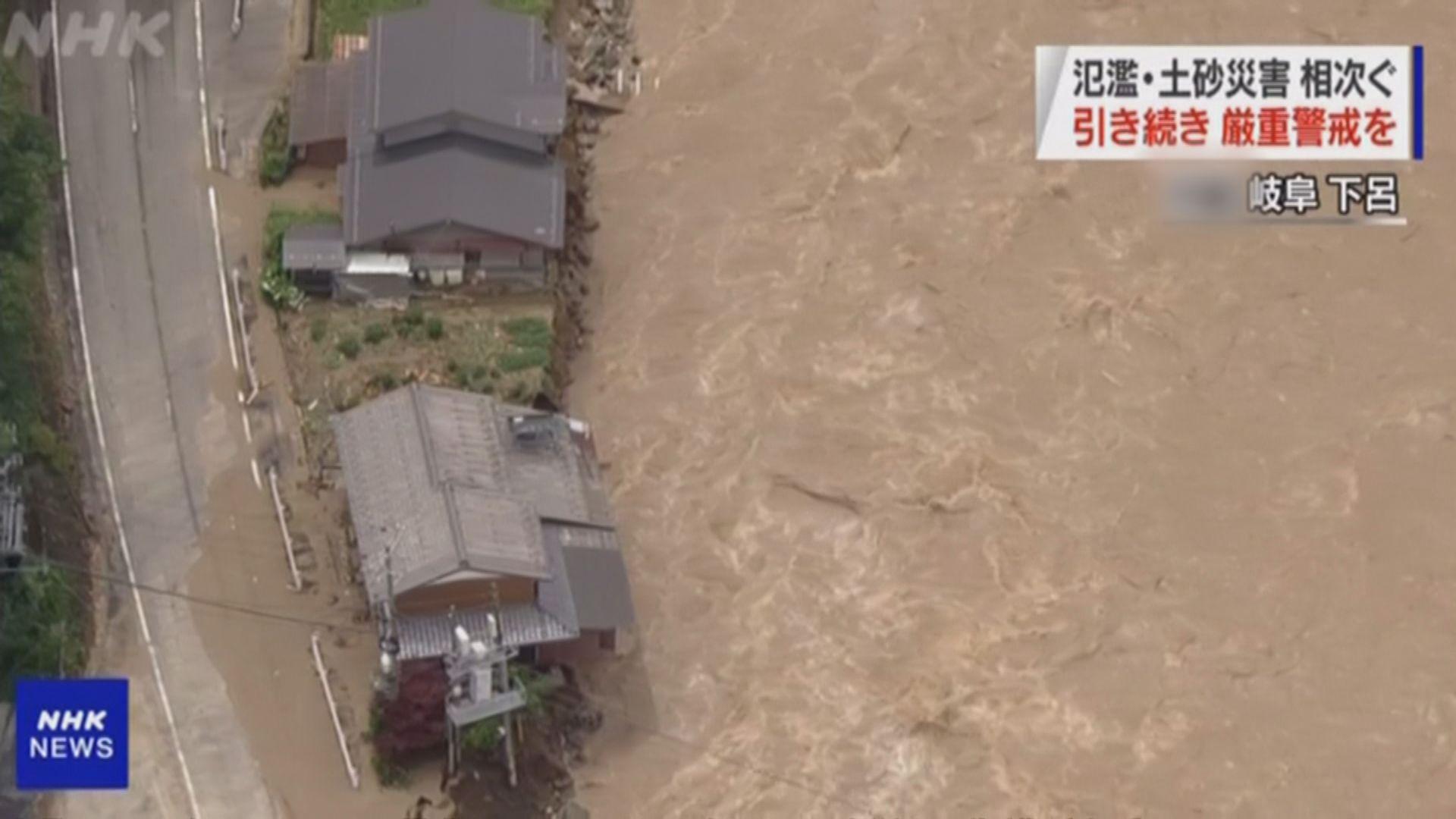 日本九州水災持續 岐阜長野錄得破紀錄大雨河川氾濫
