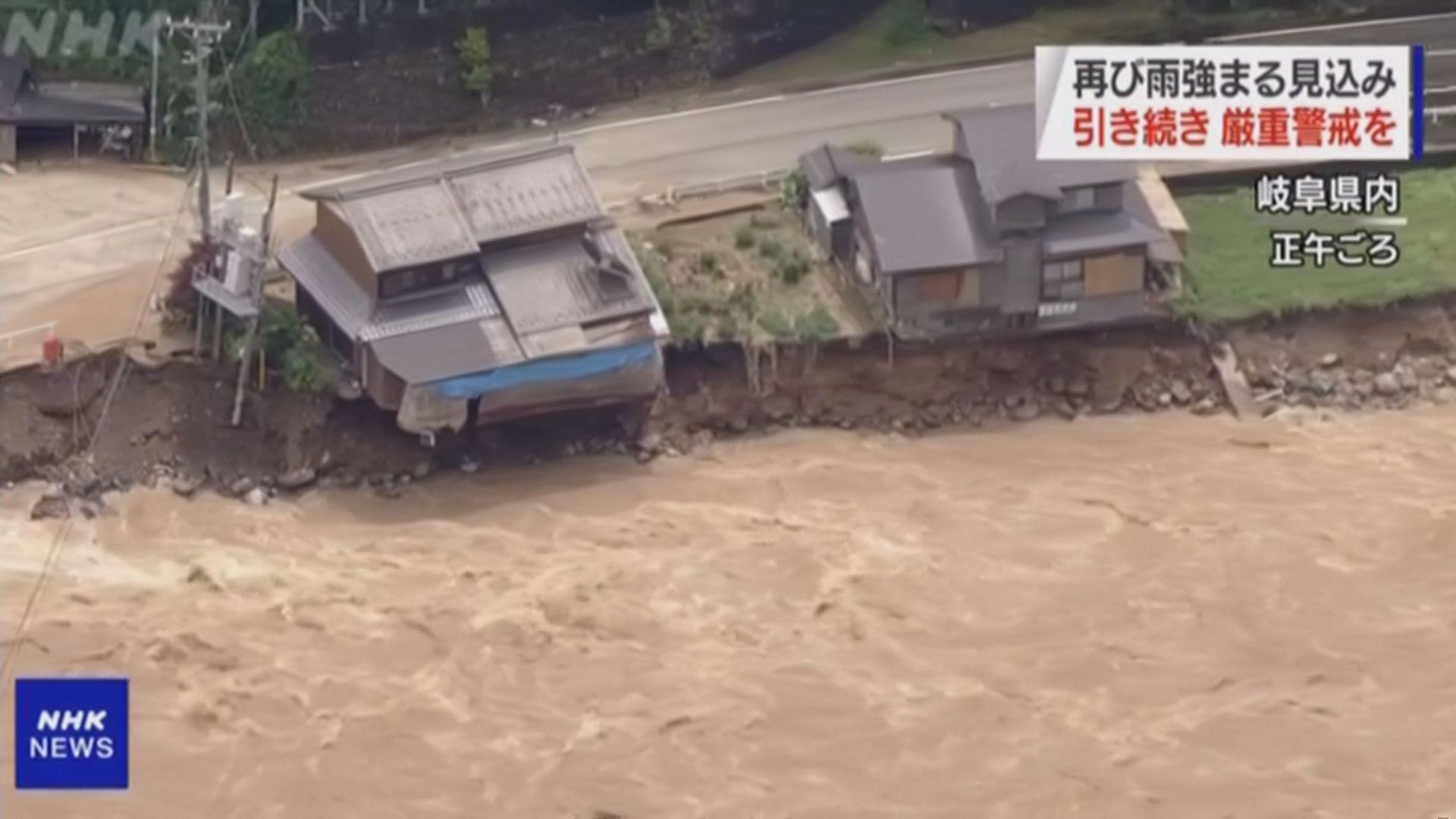 日本中部和西部持續落暴雨 最少58人死亡
