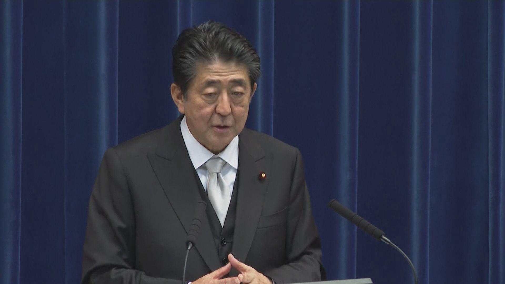 安倍新刺激經濟措施或令日本債務規模進一步攀升