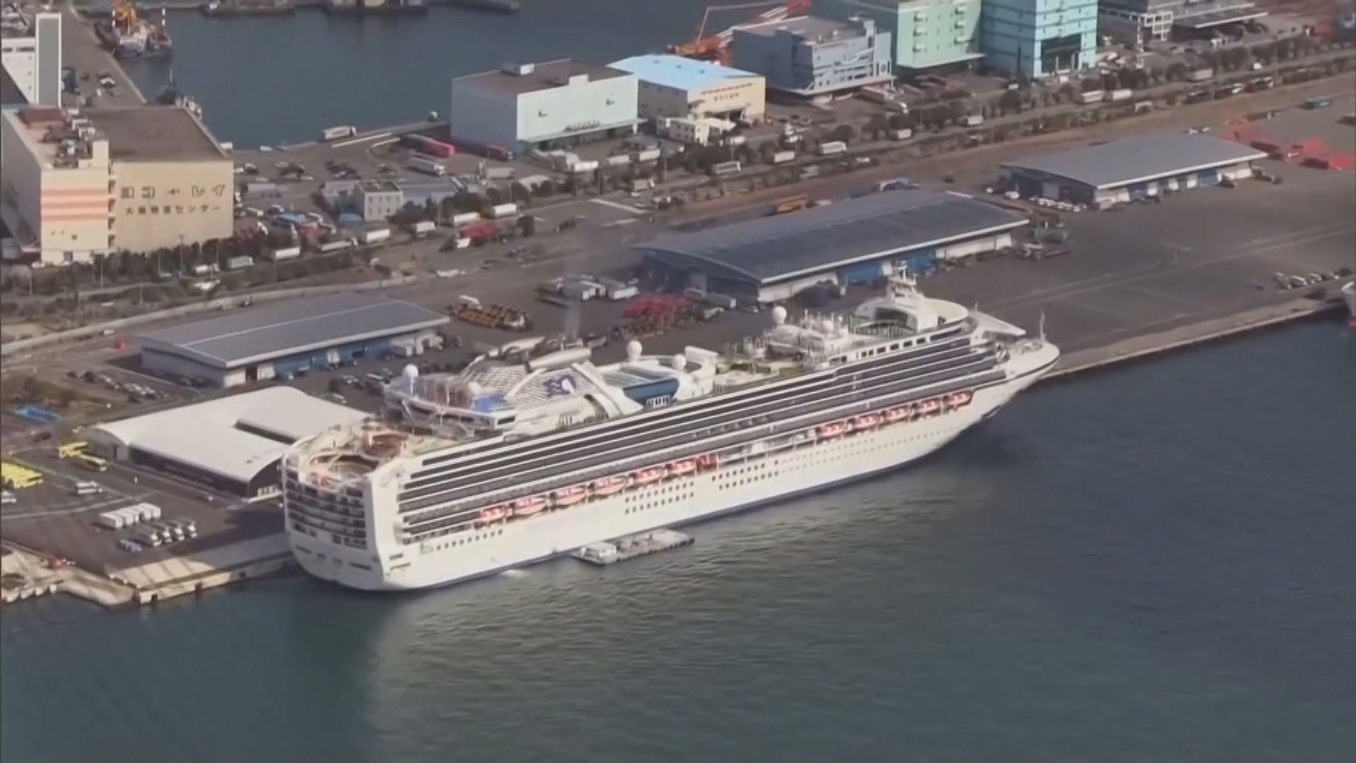 鑽石公主號29港人現仍在日本留院治療