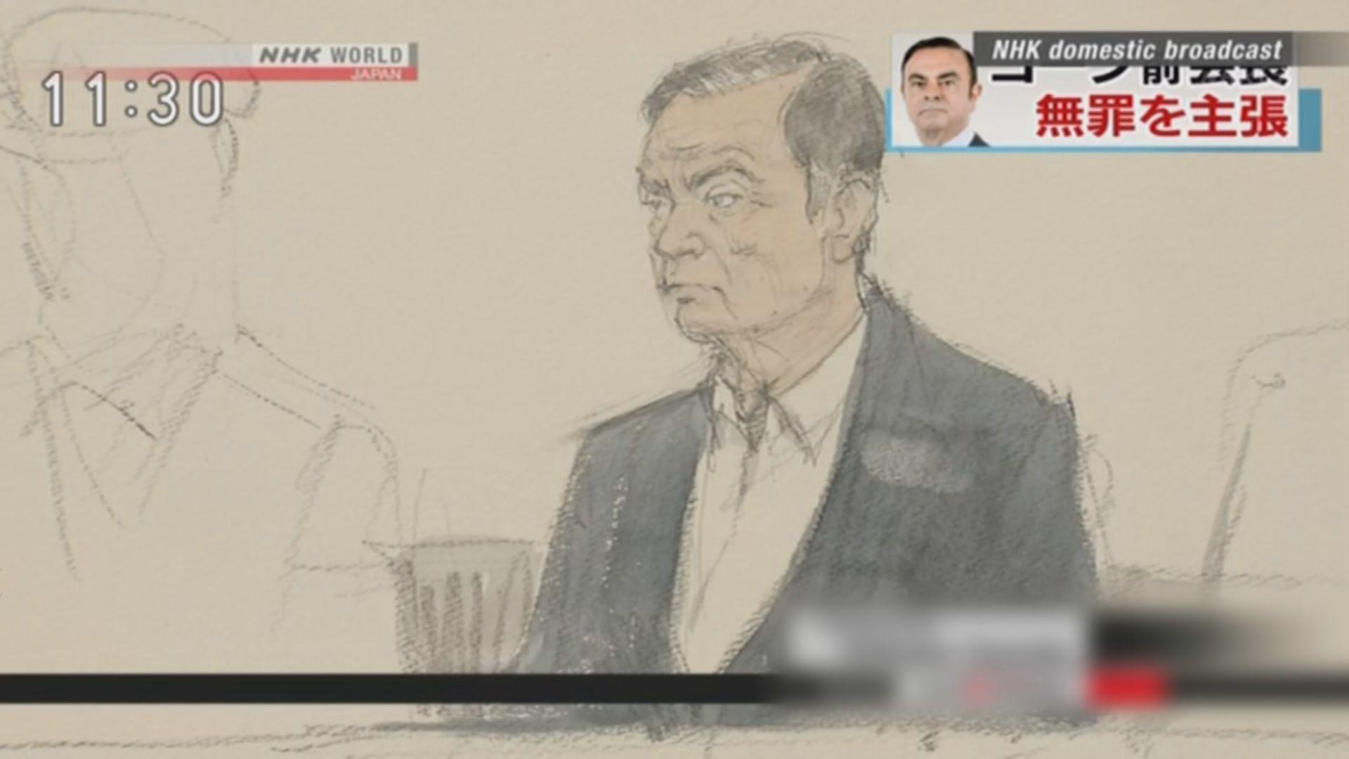 日產前會長戈恩首度出庭應訊否認瀆職控罪