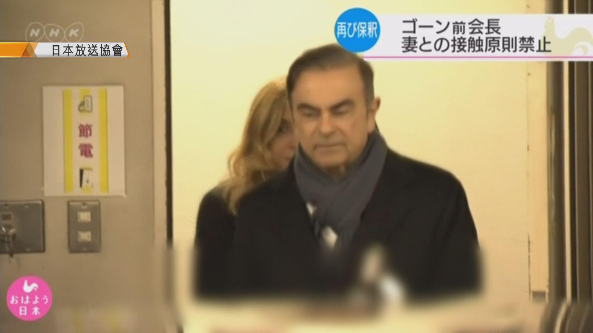 日產汽車前會長戈恩獲准以五億日圓保釋外出