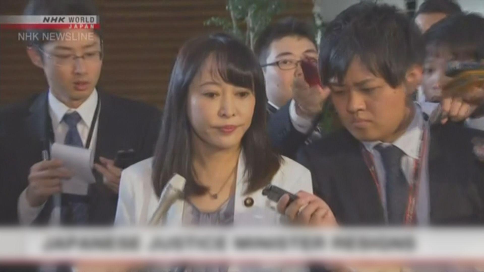 日本政府對戈恩棄保潛逃深表遺憾