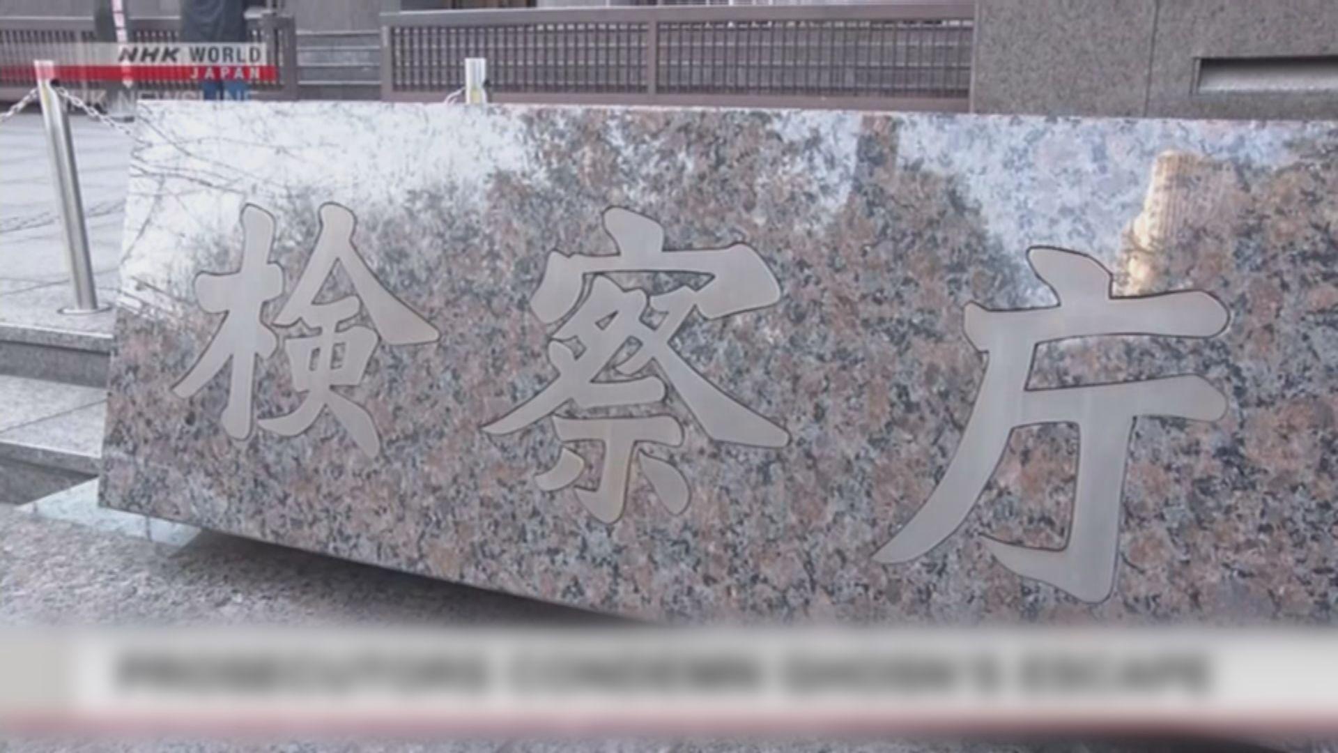 東京檢察廳要求戈恩律師團提交會面記錄