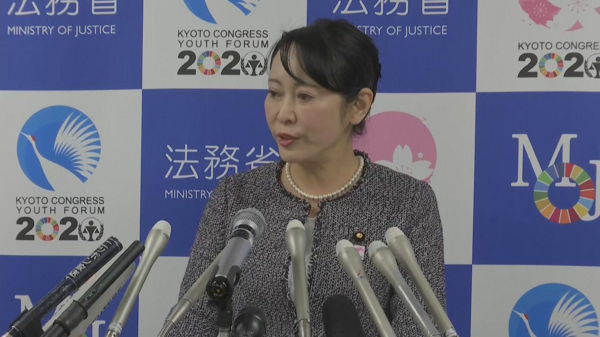 日本法務大臣兩度開記者會回應戈恩指控