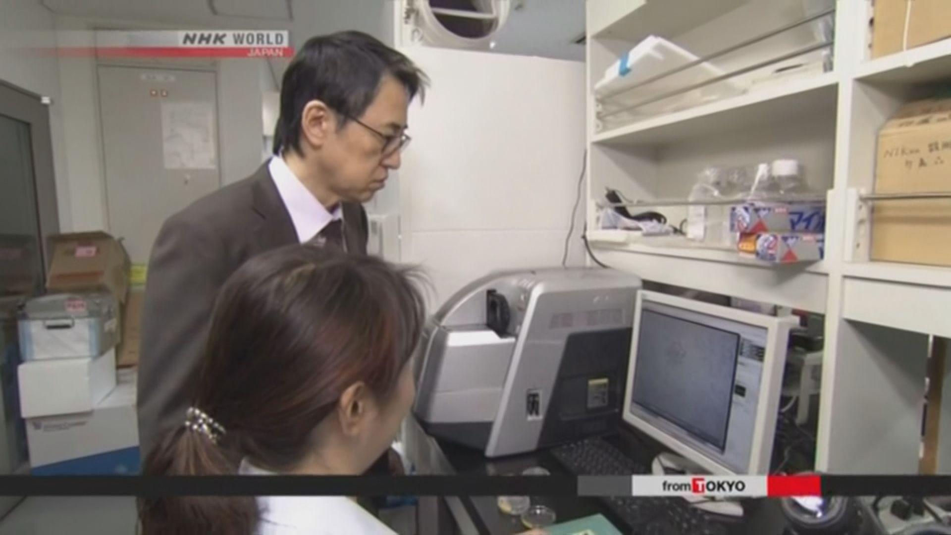 H7N9首次被確認可透過飛沫傳播