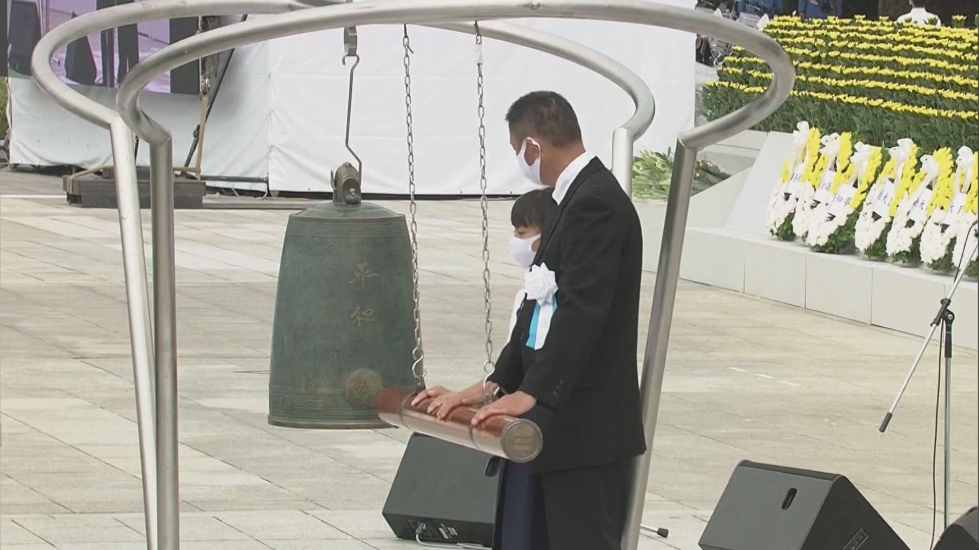 日本廣島紀念原爆75周年