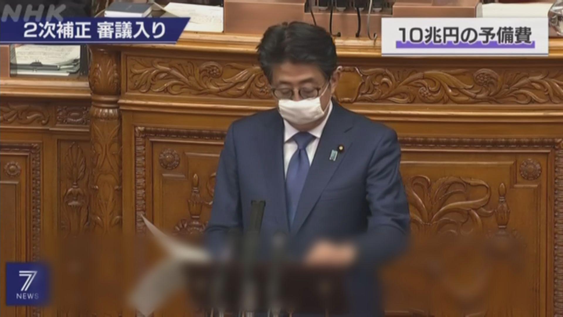 消息指日本正協調G7各國就港區國安法發聲明