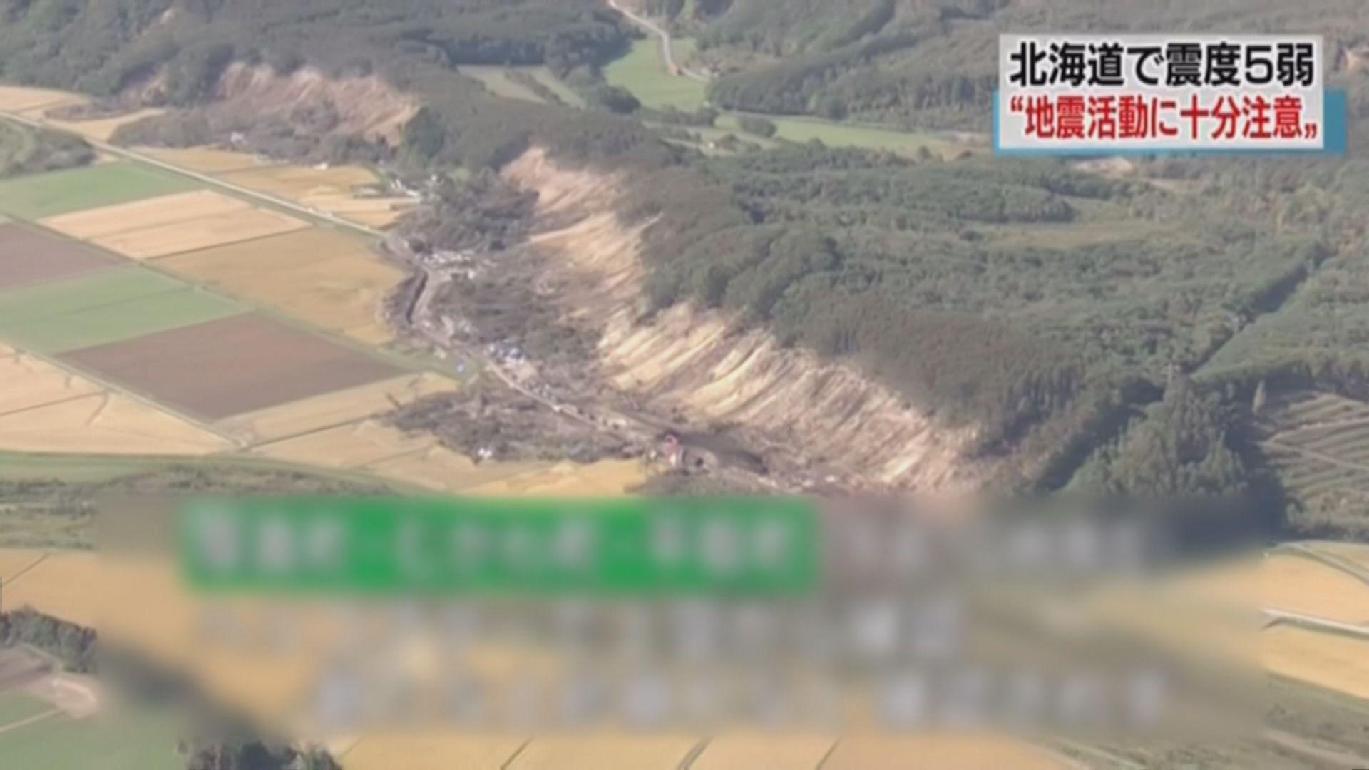 北海道厚真町再發生5.3級地震