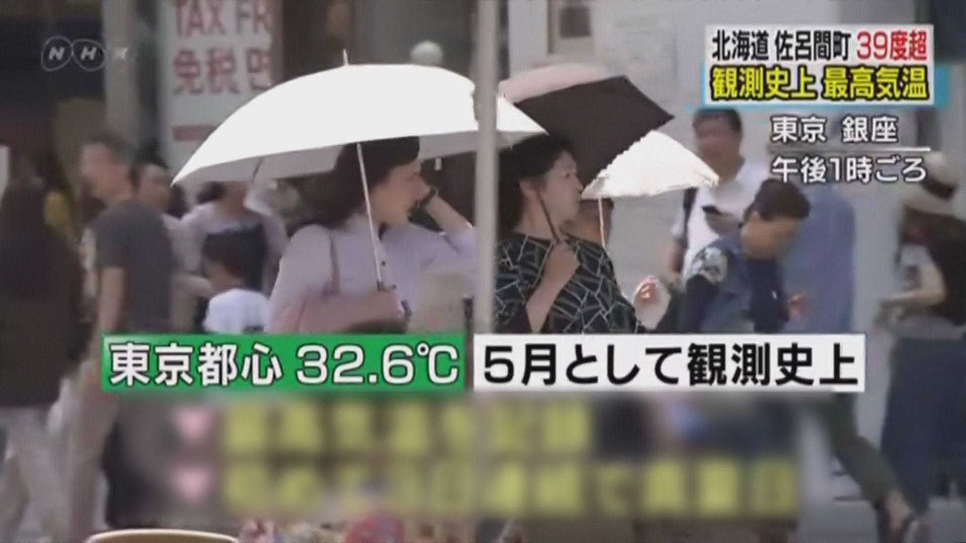 日本多處出現高溫天氣