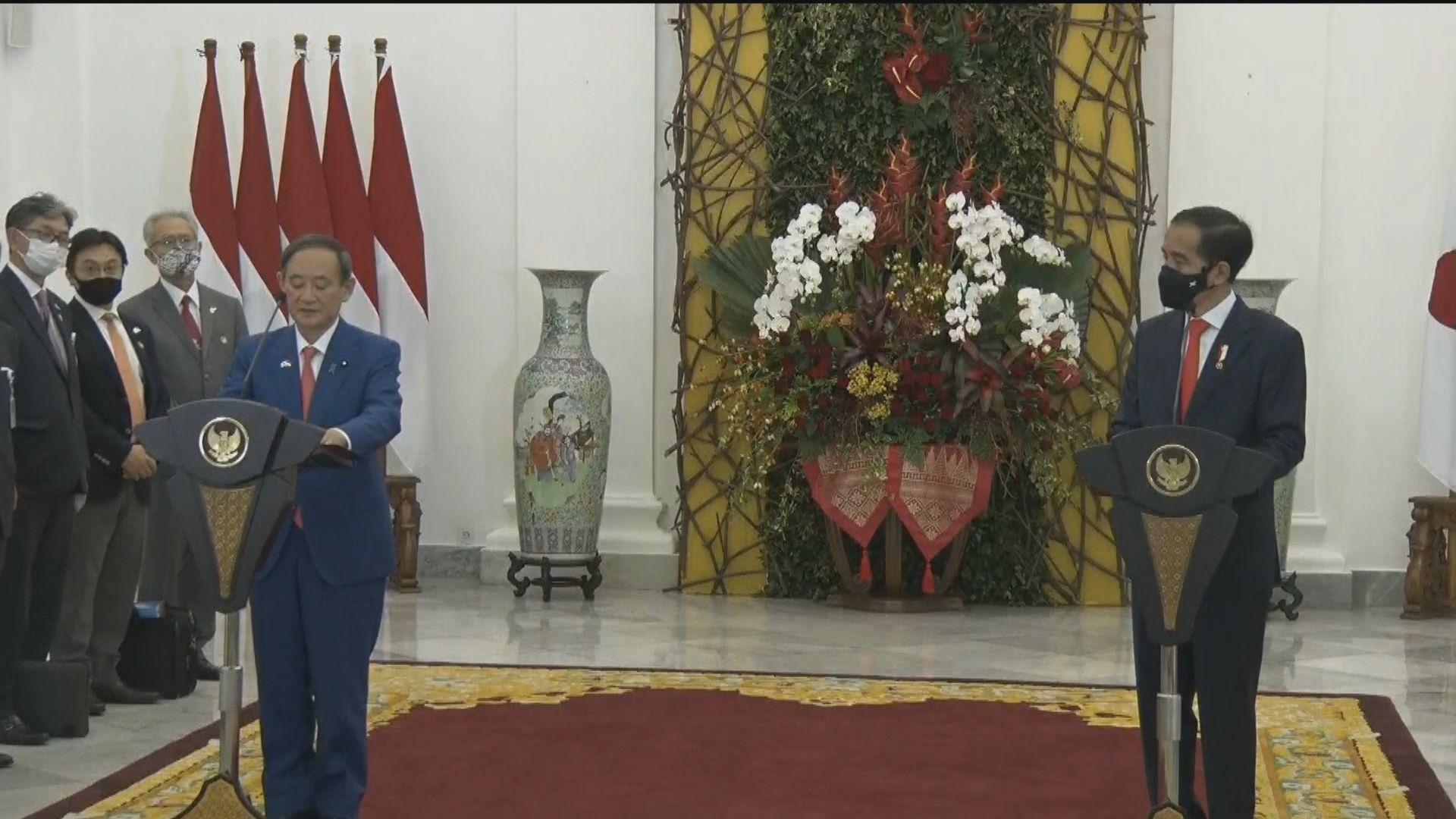 菅義偉與佐科維多多同意加強貿易和國防安全合作
