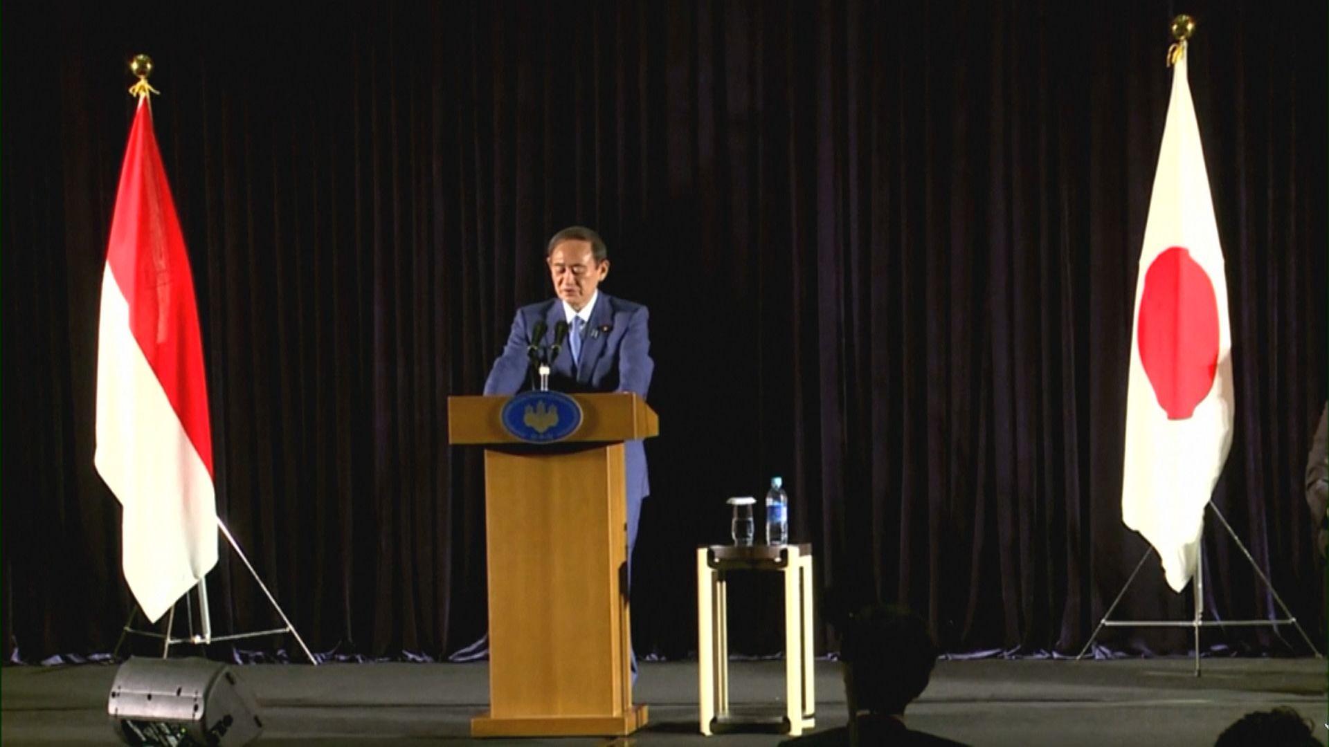 菅義偉:南海爭端須和平解決而非訴諸武力