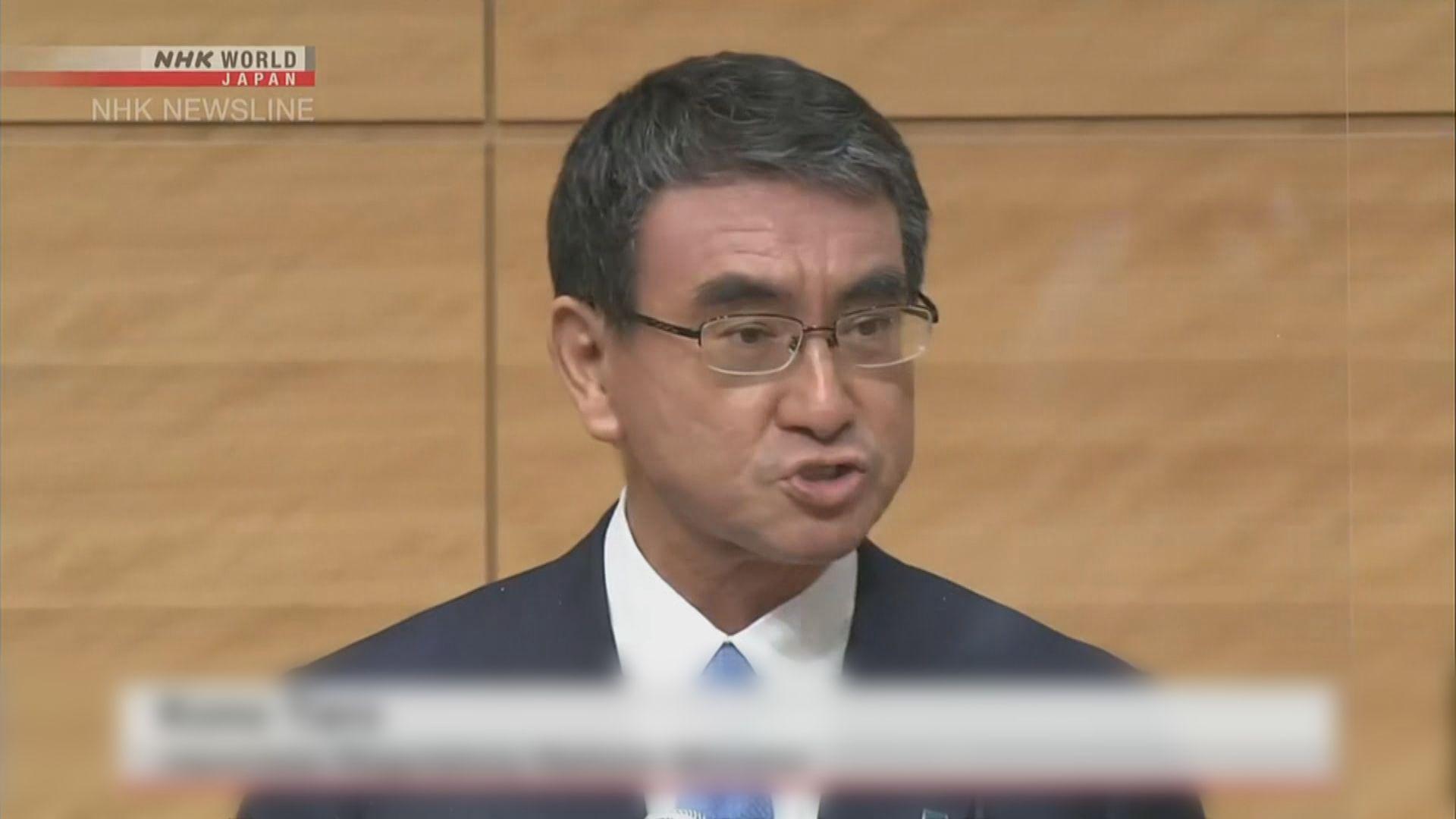 河野太郎宣布競逐自民黨總裁 承諾會成為與國民悲喜與共領袖
