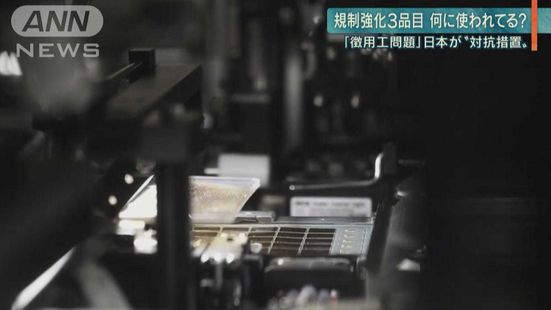 日本限制出口半導體材料至南韓