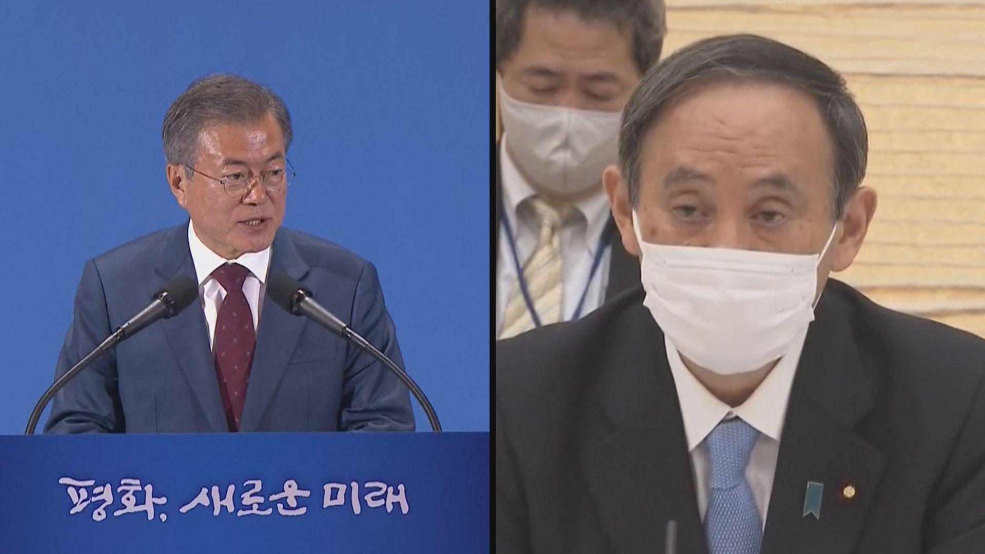 日本否認因南韓舉獨島防禦演 單方面取消韓日首腦會談