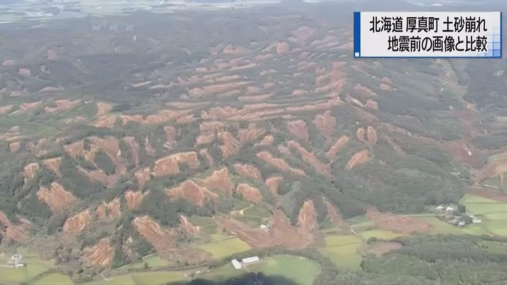北海道地震 大規模山泥傾瀉掩埋多間房屋