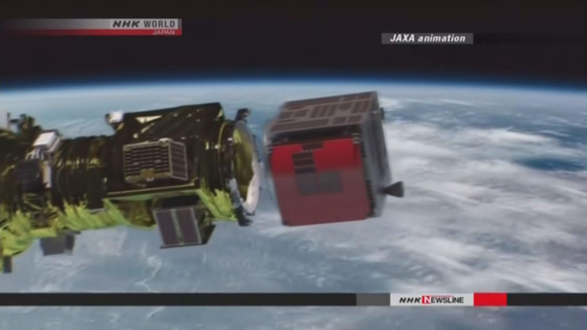 日本發射小型衛星可製造流星雨