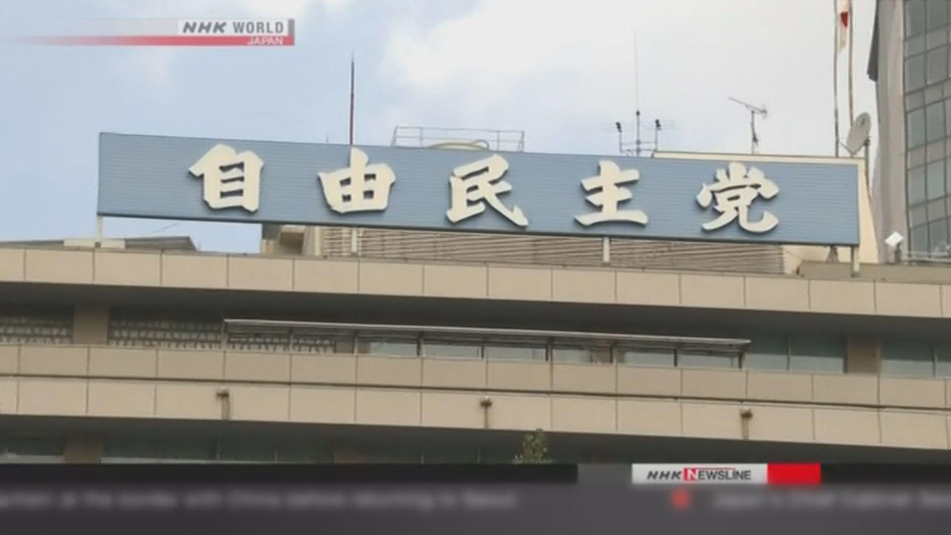 日本自民黨選總裁料安倍順利連任