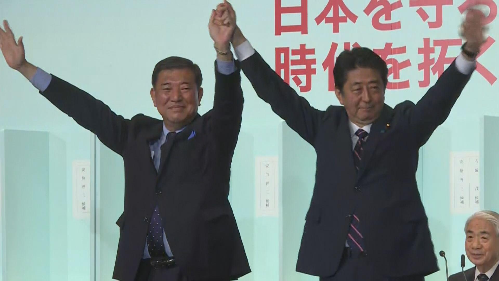 安倍晉三連任自民黨總裁
