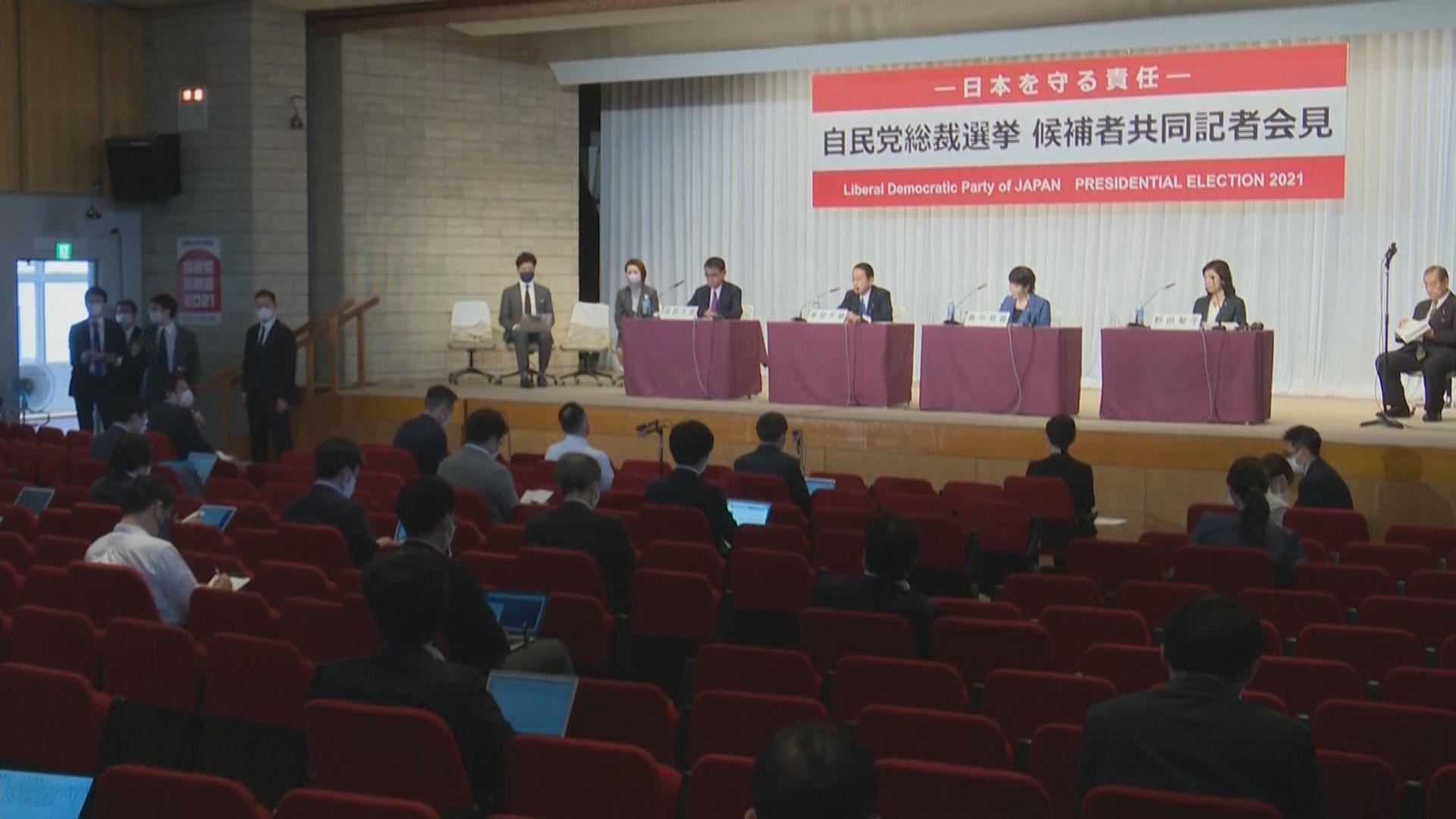 日本自民黨黨總裁選舉 河野太郎及岸田文雄勢均力敵