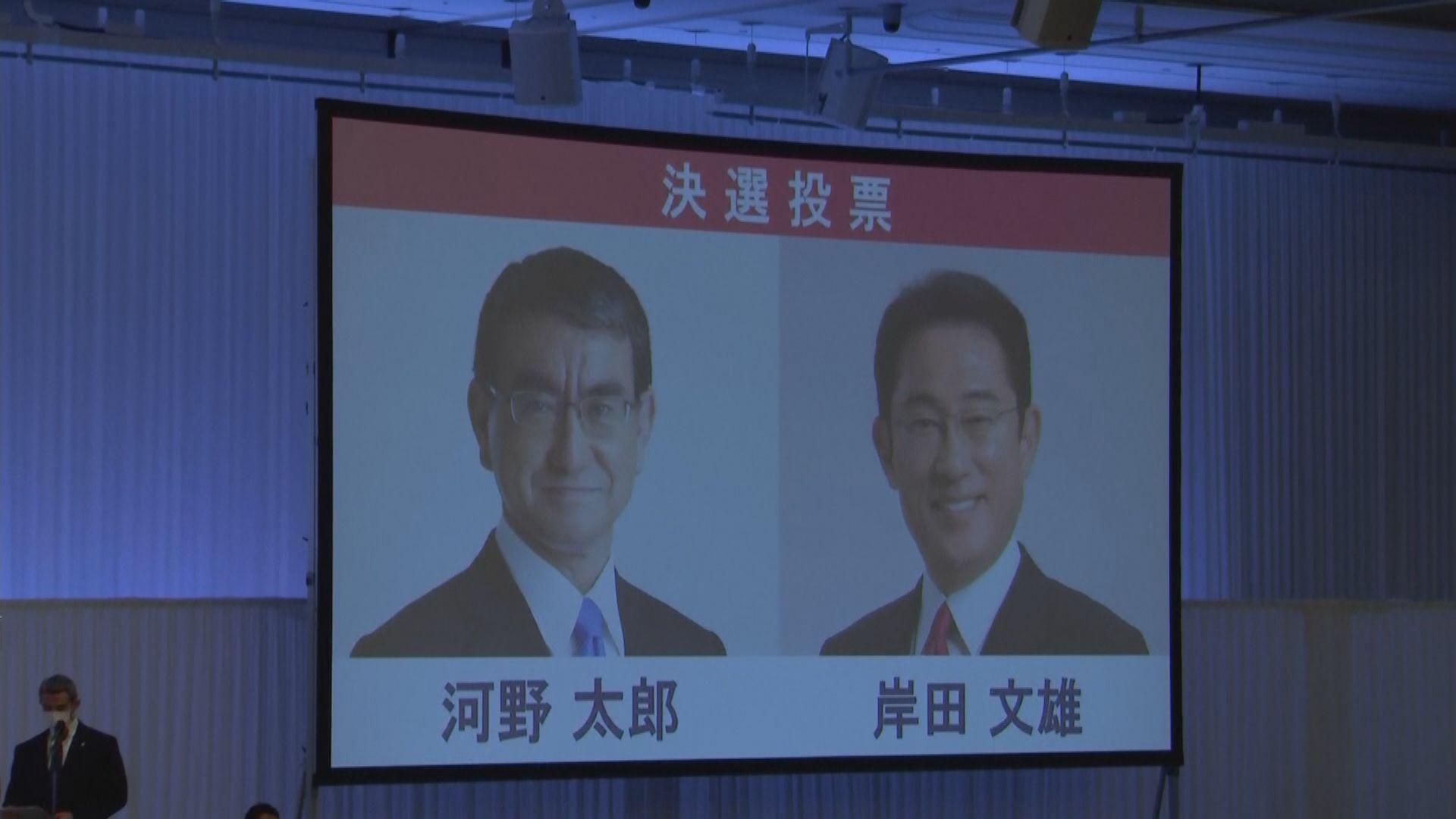 日本自民黨總裁選舉 岸田與河野決勝