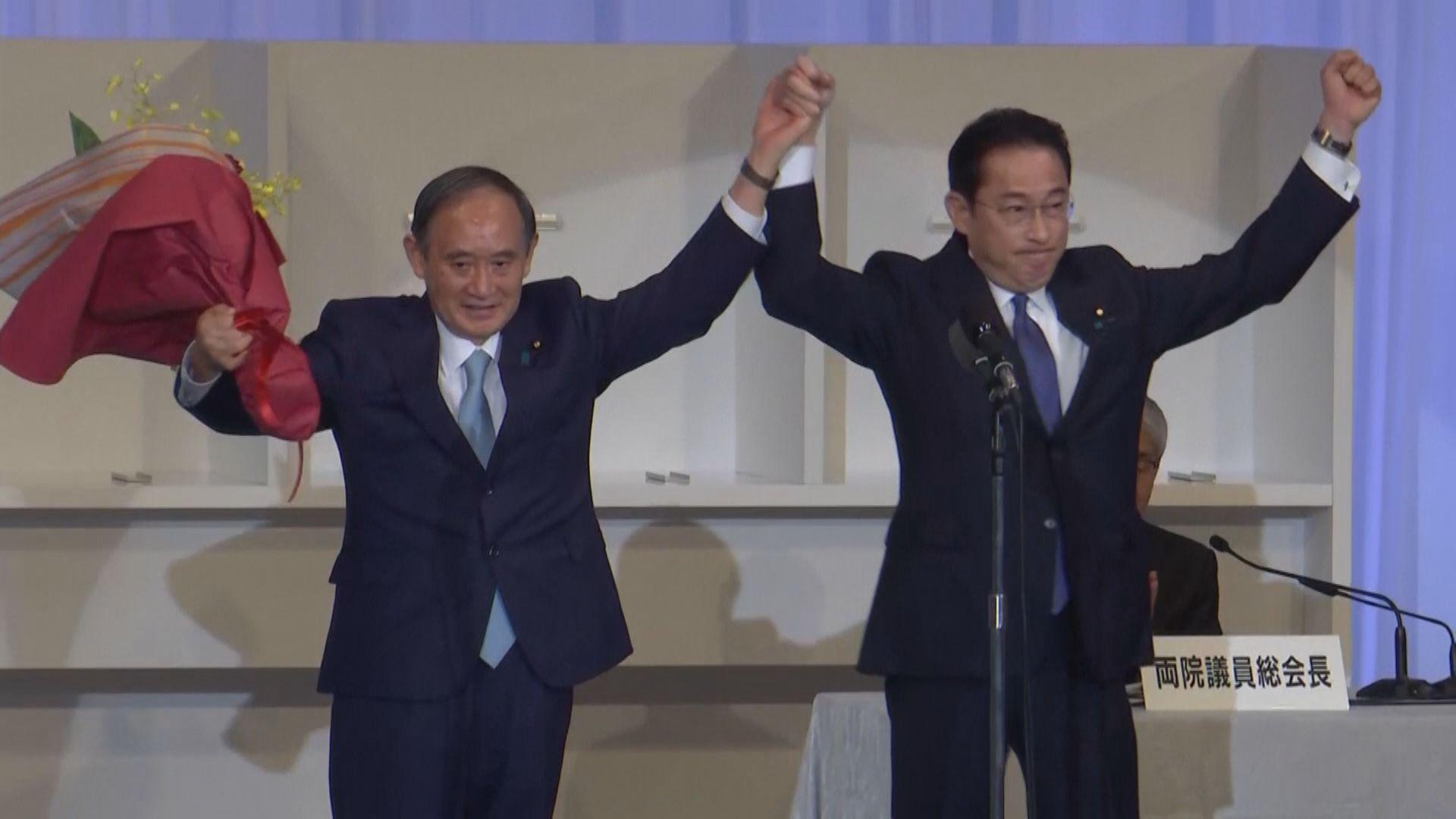 岸田文雄當選日本自民黨總裁 篤定接任首相