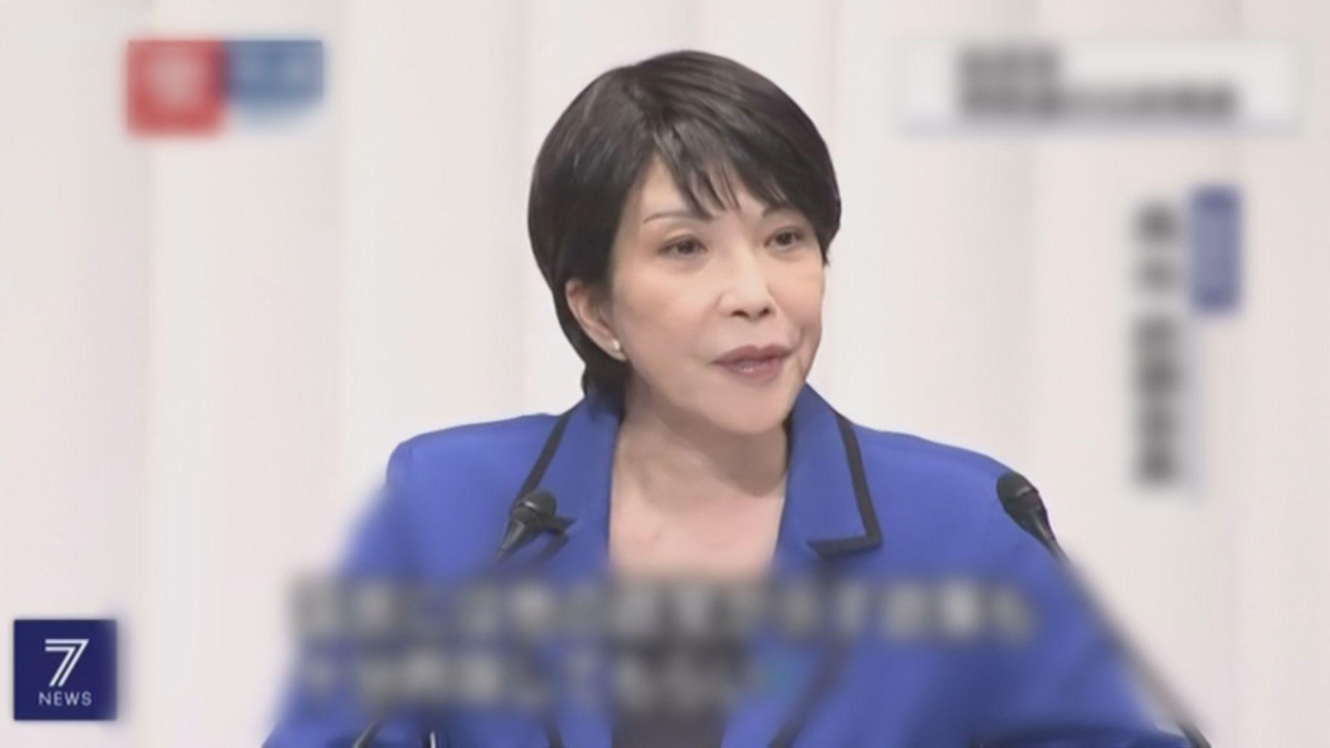 日本自民黨發布政綱 事前未與首相岸田溝通