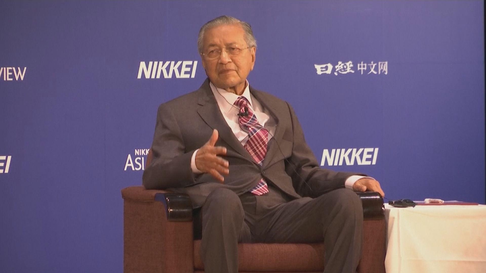 馬哈蒂爾:馬來西亞將使用華為技術