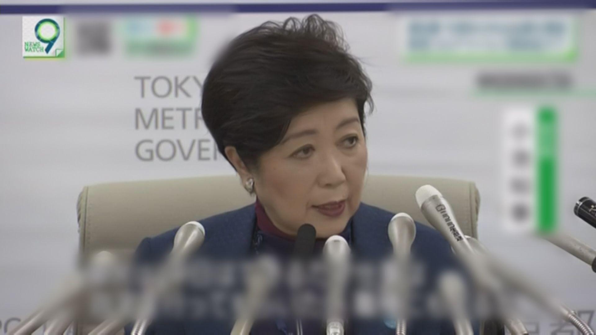 小池百合子有意競選連任東京都知事