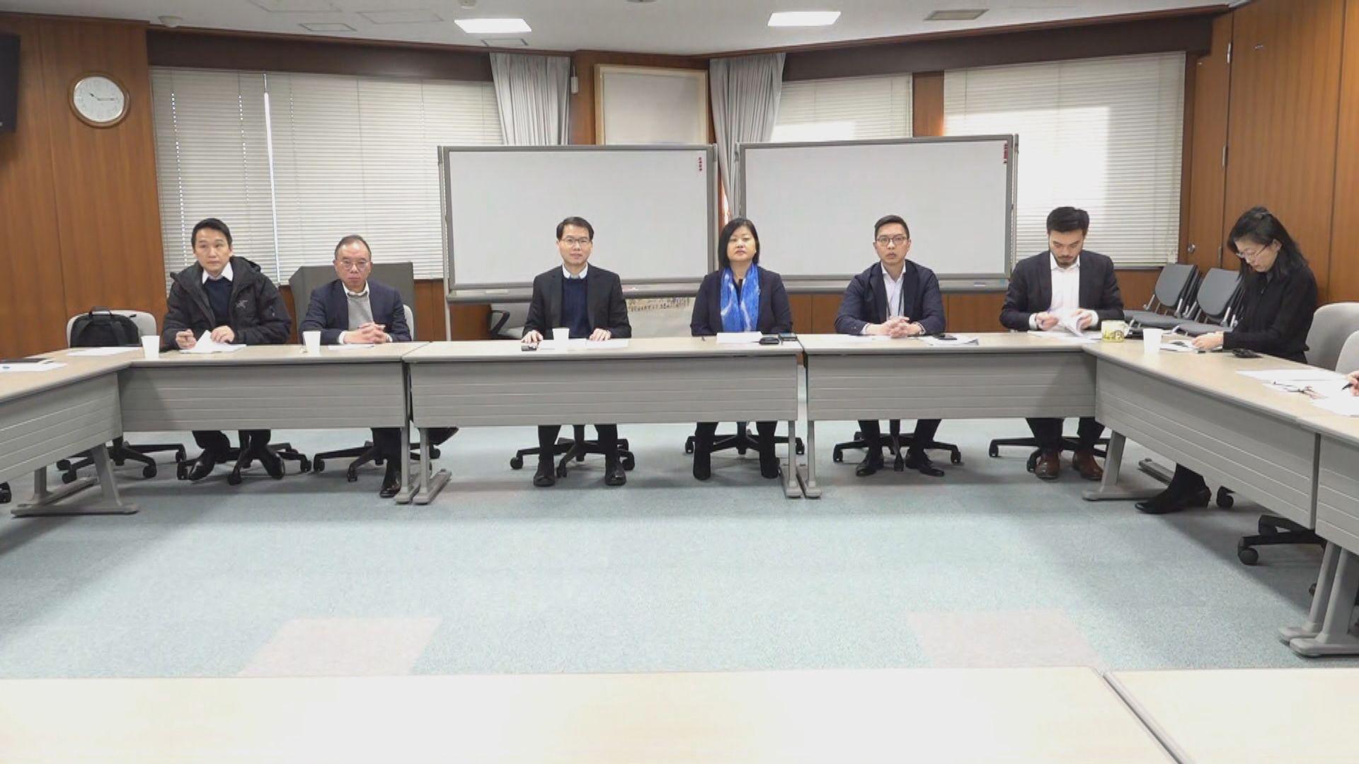 特區政府特遣隊人員到駐東京經貿辦事處開會