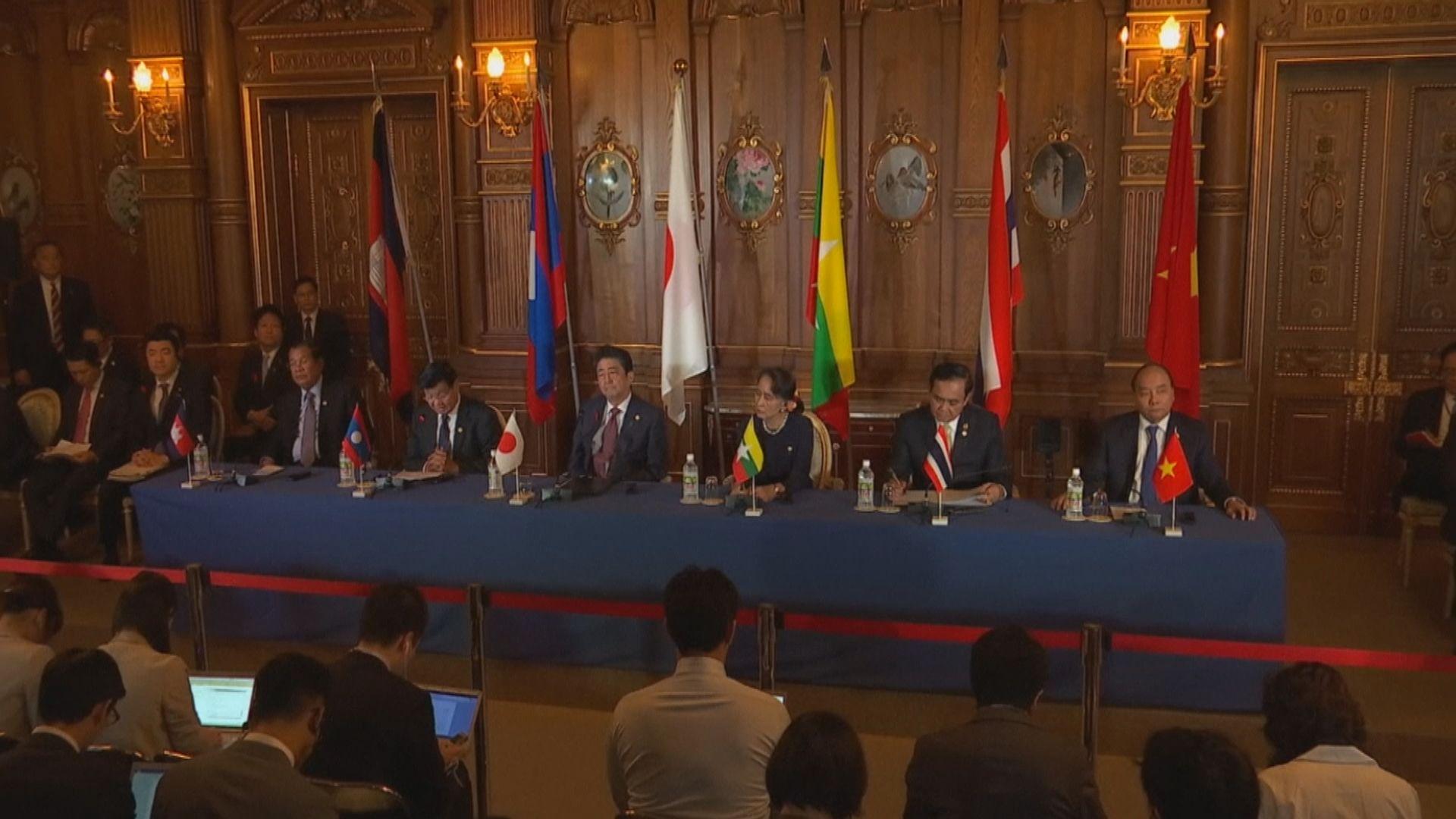 日本與湄公河五國簽署戰略文件