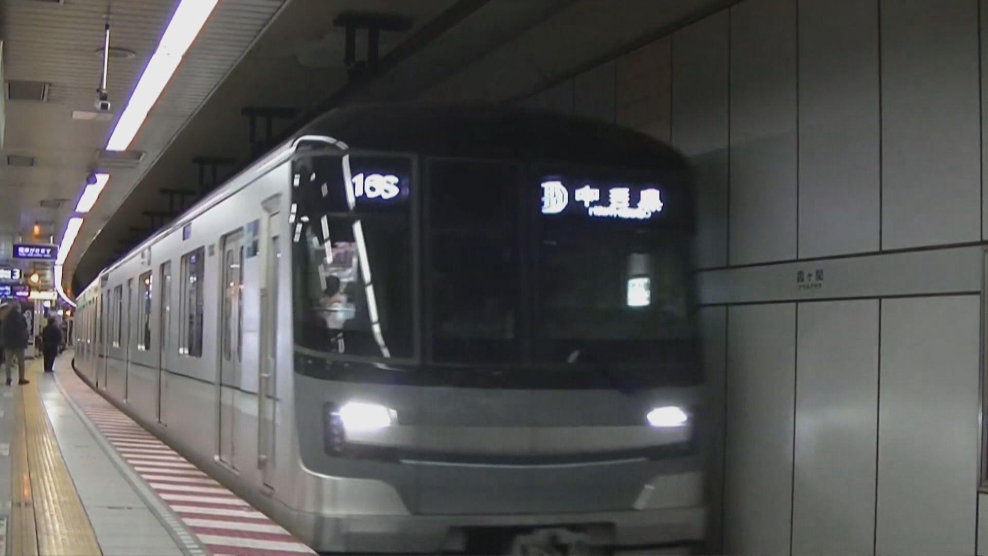 東京地鐵下月初試驗檢查乘客有否帶危險品