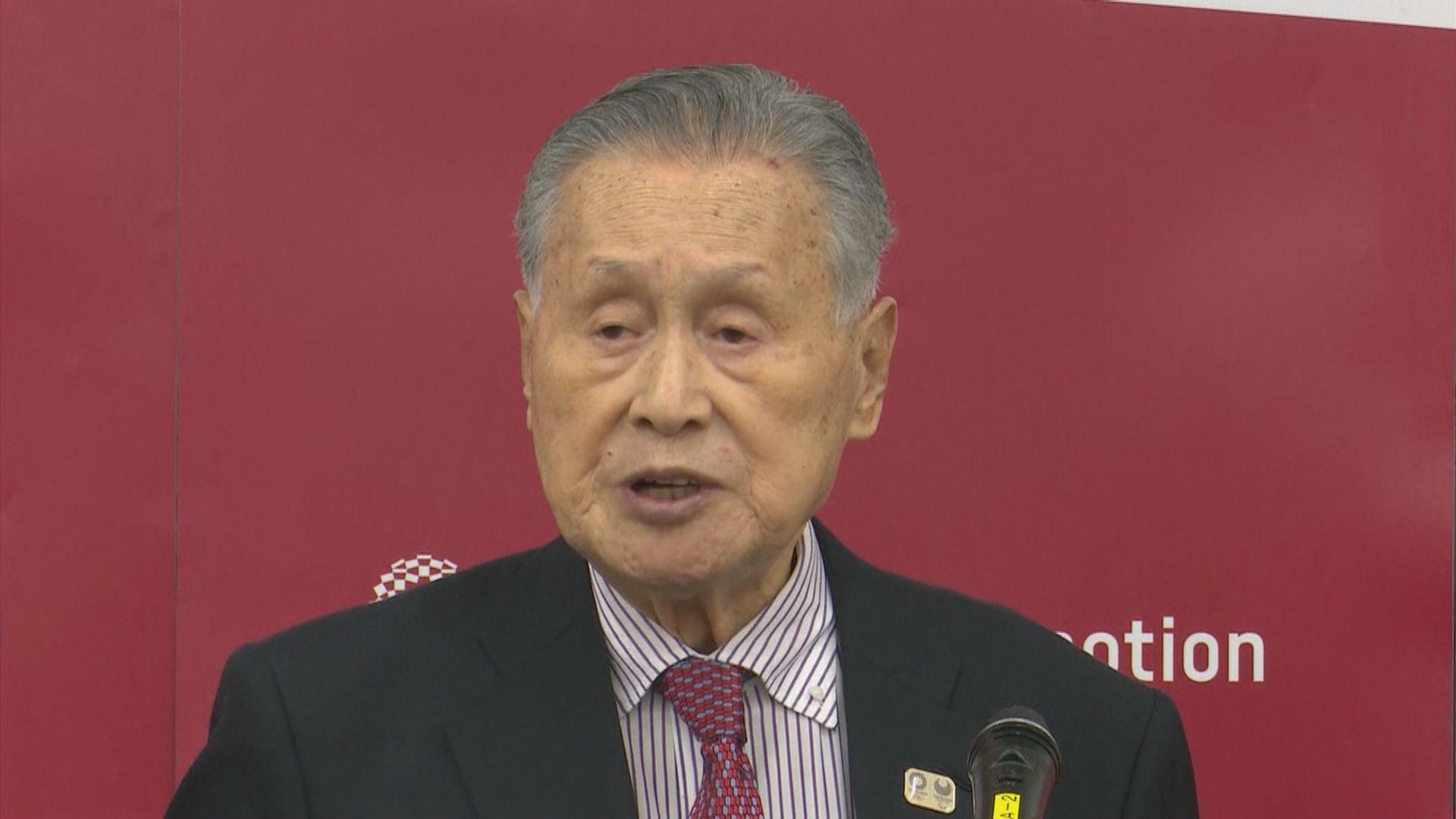 東京奧組委主席森喜朗就輕視女性言論道歉