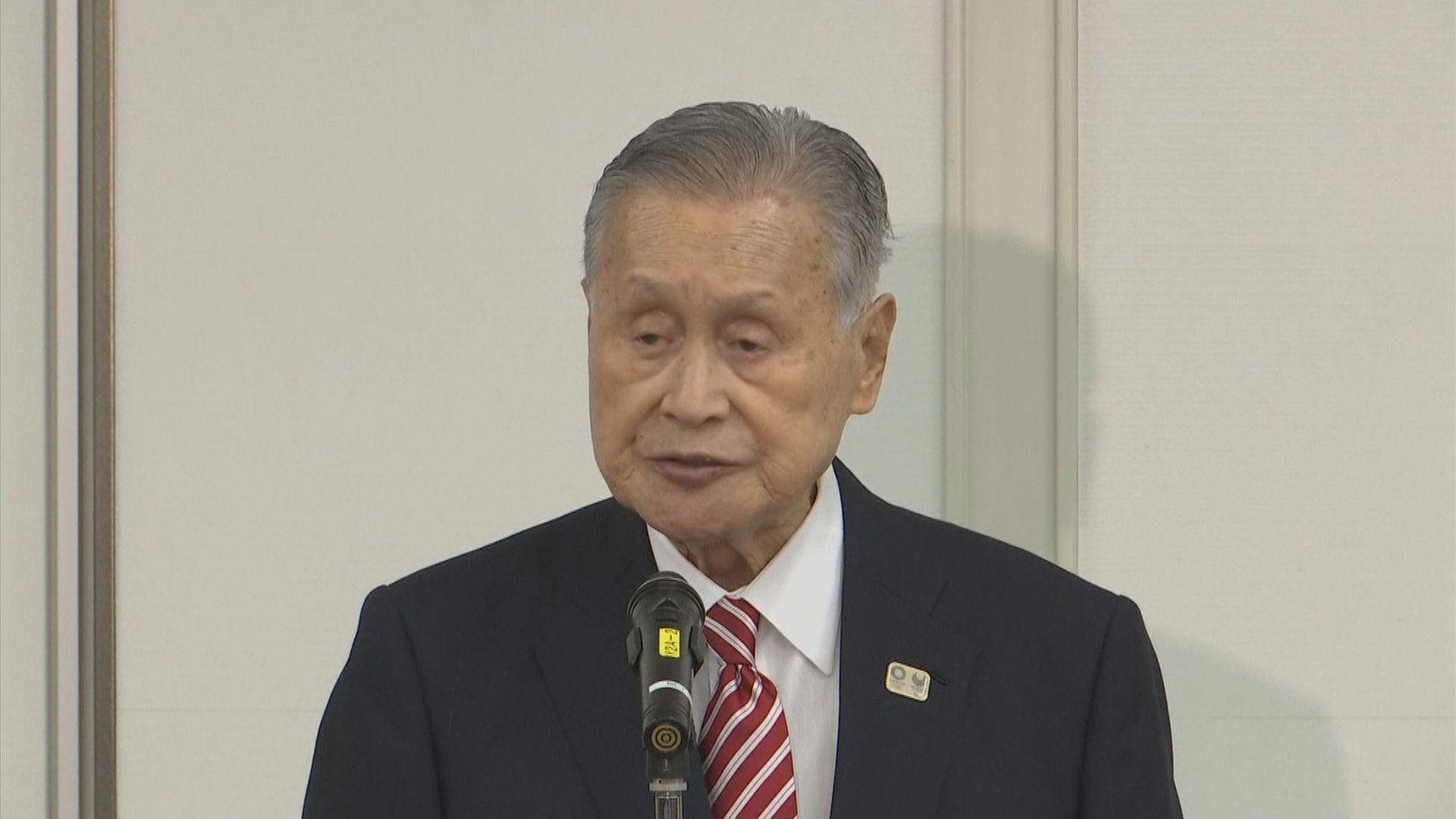 會議言論涉歧視女性 日本東京奧組委主席森喜朗致歉