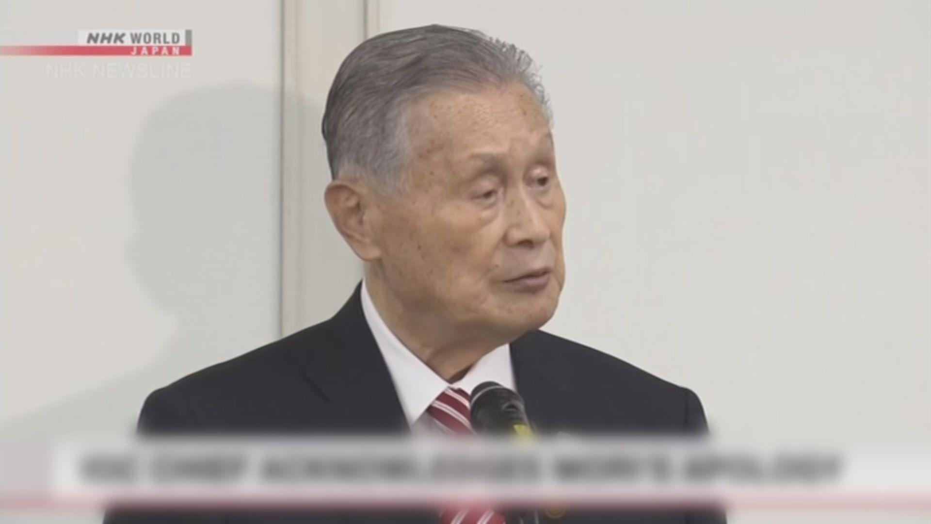 東京奧組委主席森喜朗再就涉嫌性別歧視言論道歉