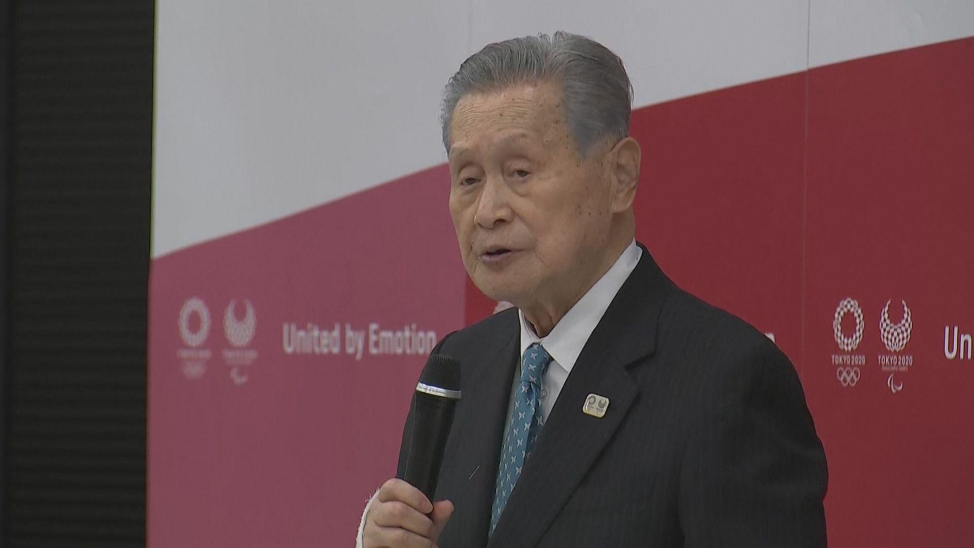 發表涉歧視女性言論 森喜朗辭任東京奧組委主席