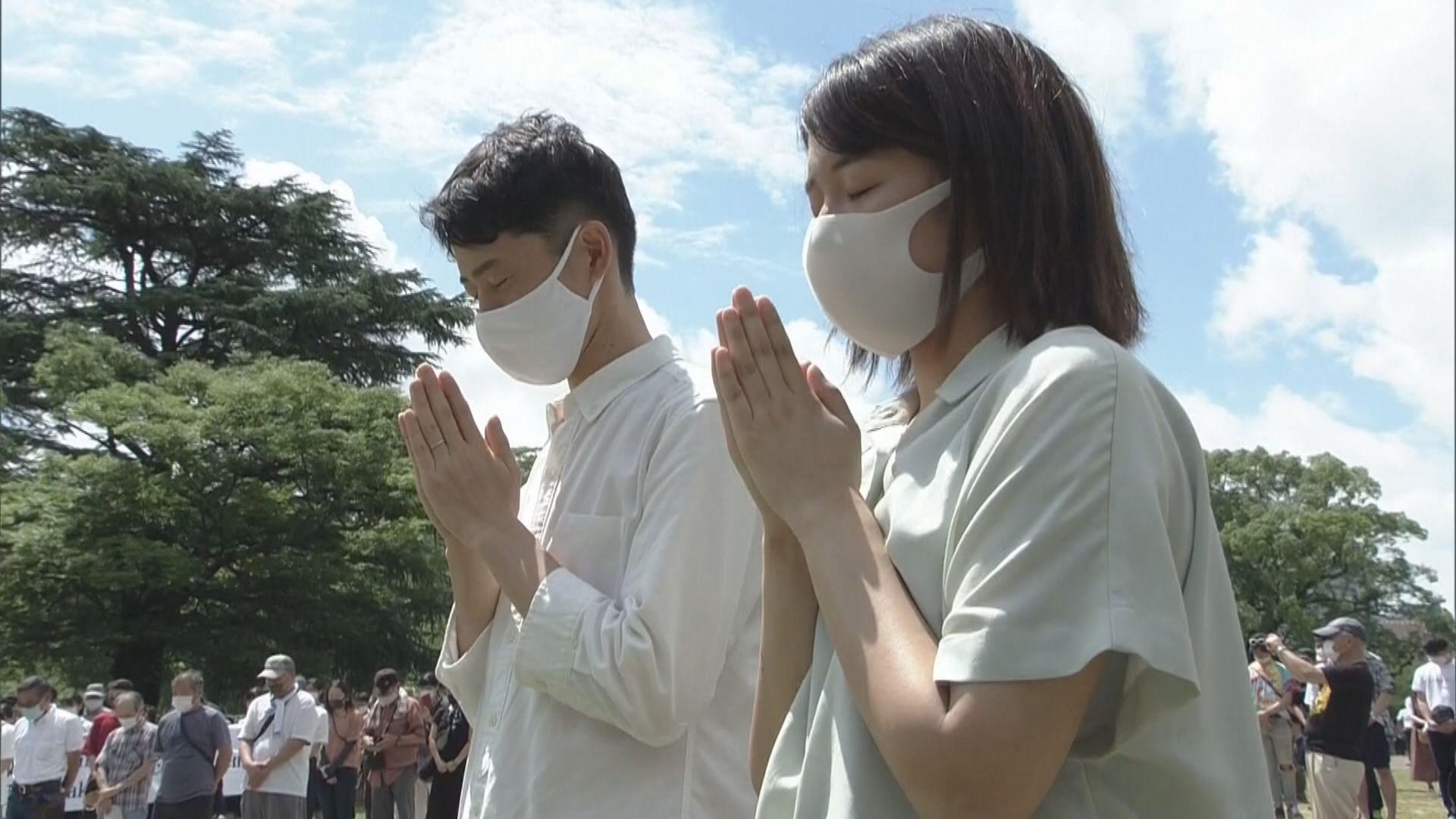 日本長崎舉行儀式 悼念原爆75周年