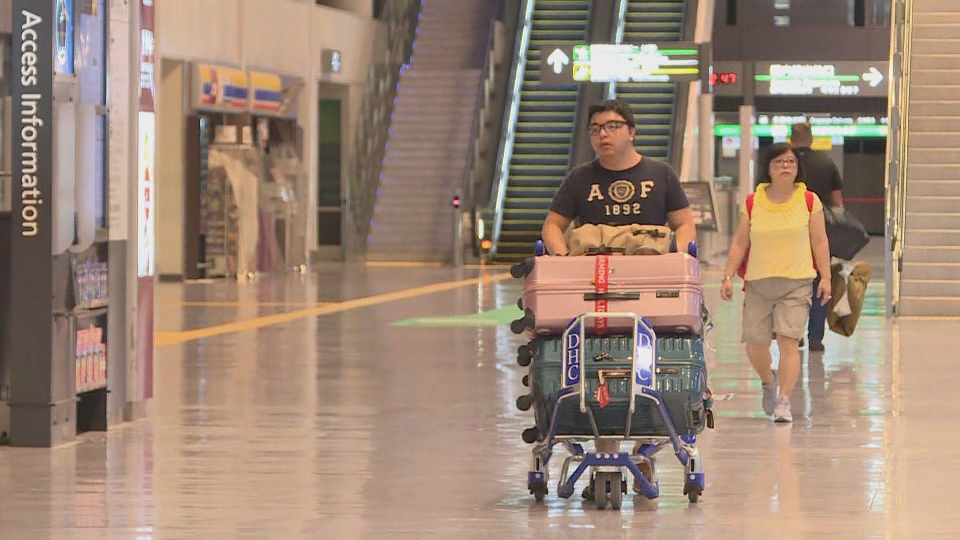 旅客轉往東京成田機場離開日本