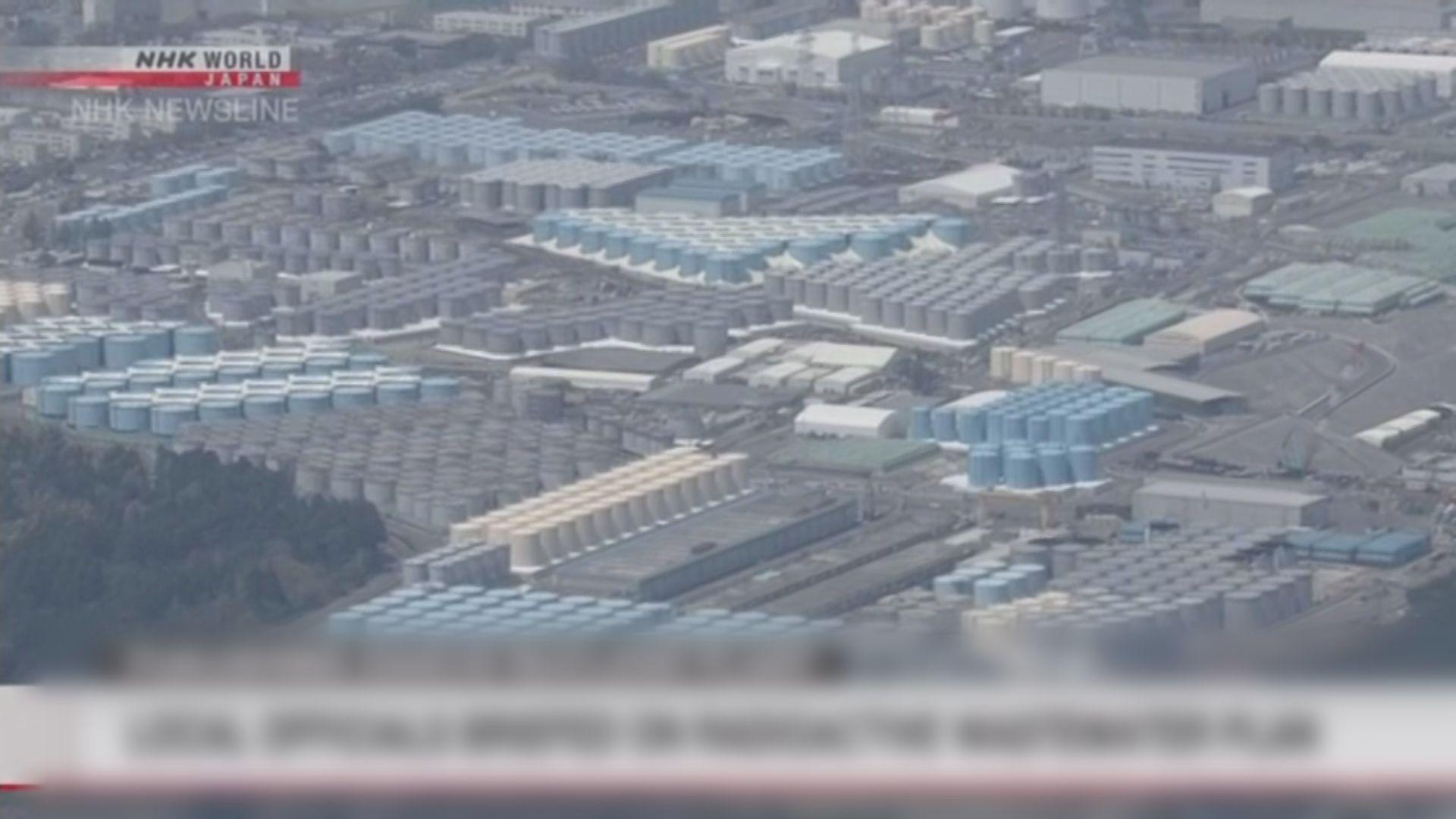 據報日政府已決定排放核污水入海