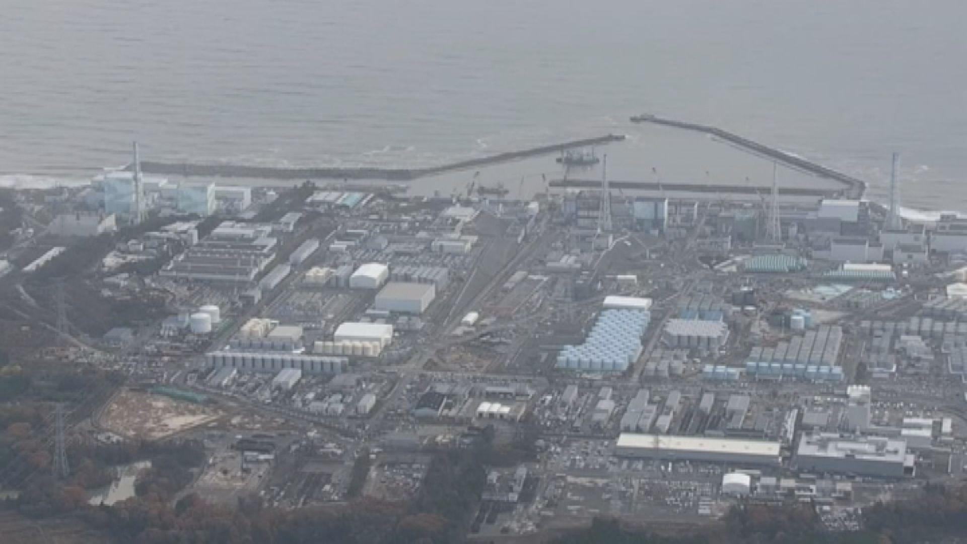 日本擬兩年後稀釋核污水排入大海 中外交部籲慎重決定