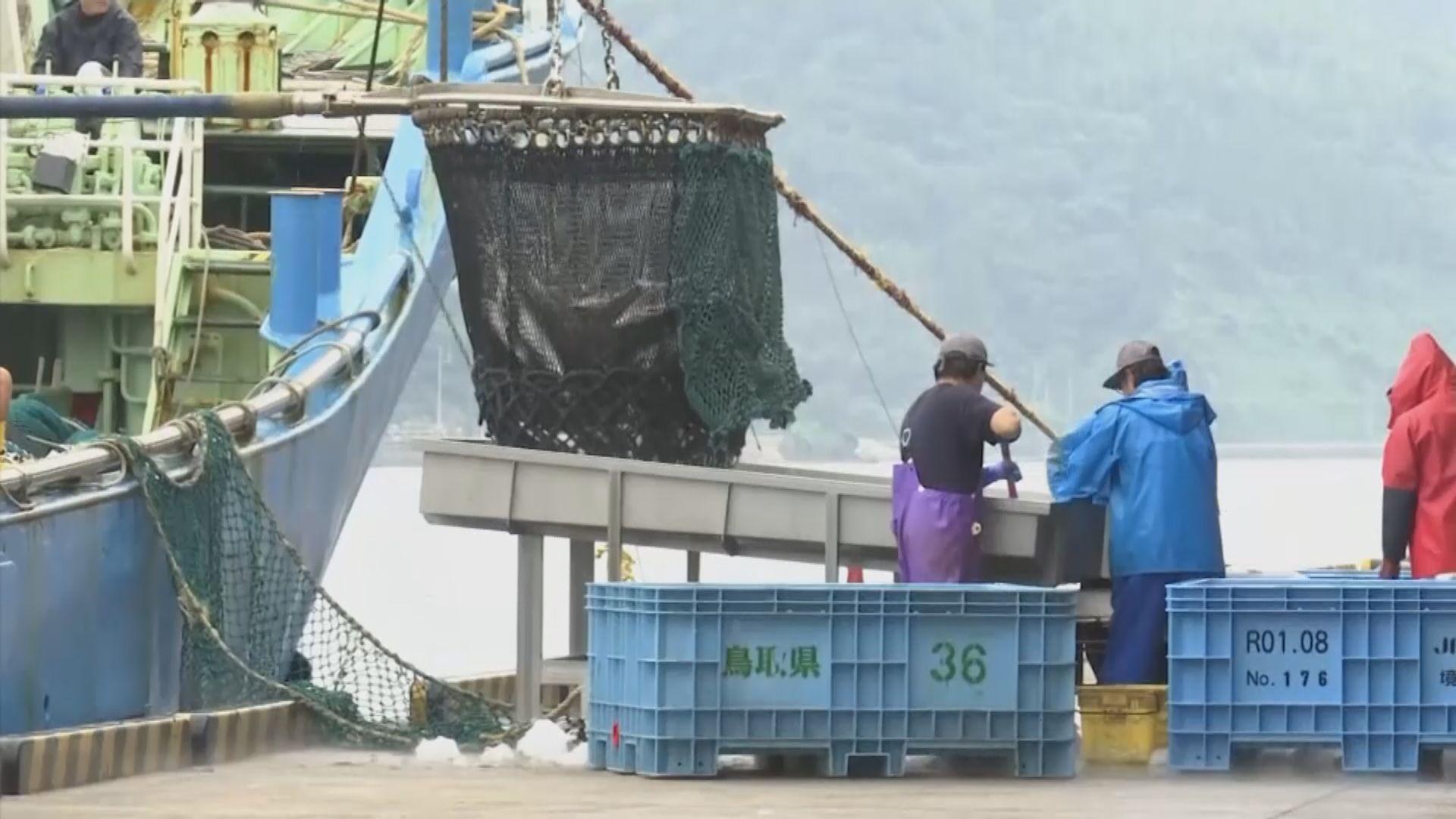 聯合國警告若日本將稀釋核污水排入大海屬侵犯人權
