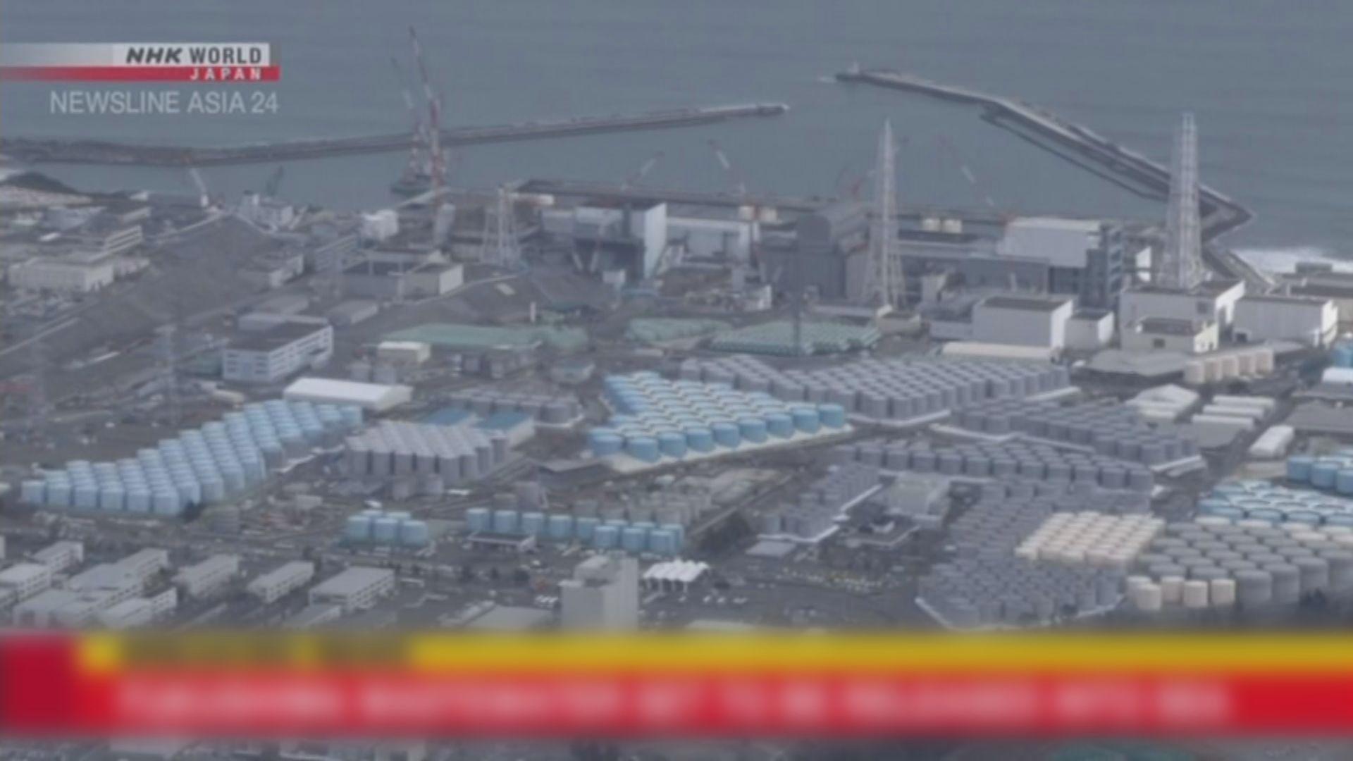 日政府周二將正式決定將福島核污水排入海
