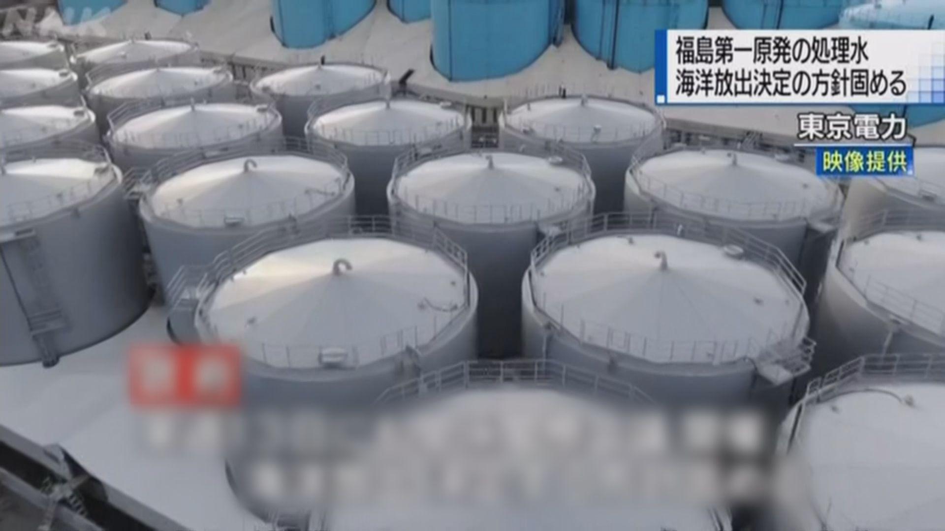 日本決定將福島核電站核廢水排入海洋 南韓深表遺憾