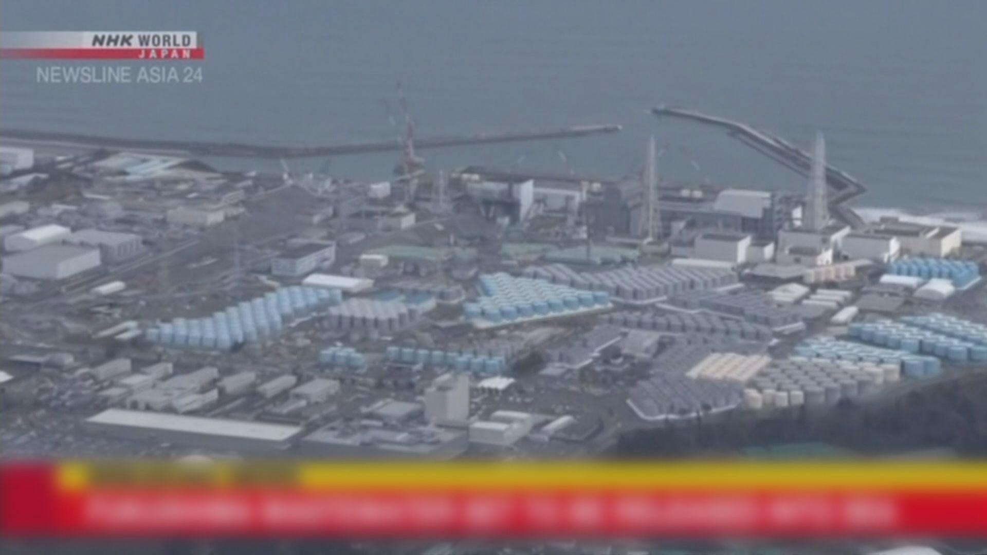 中韓對日本計劃排放核廢水入海表達強烈不滿