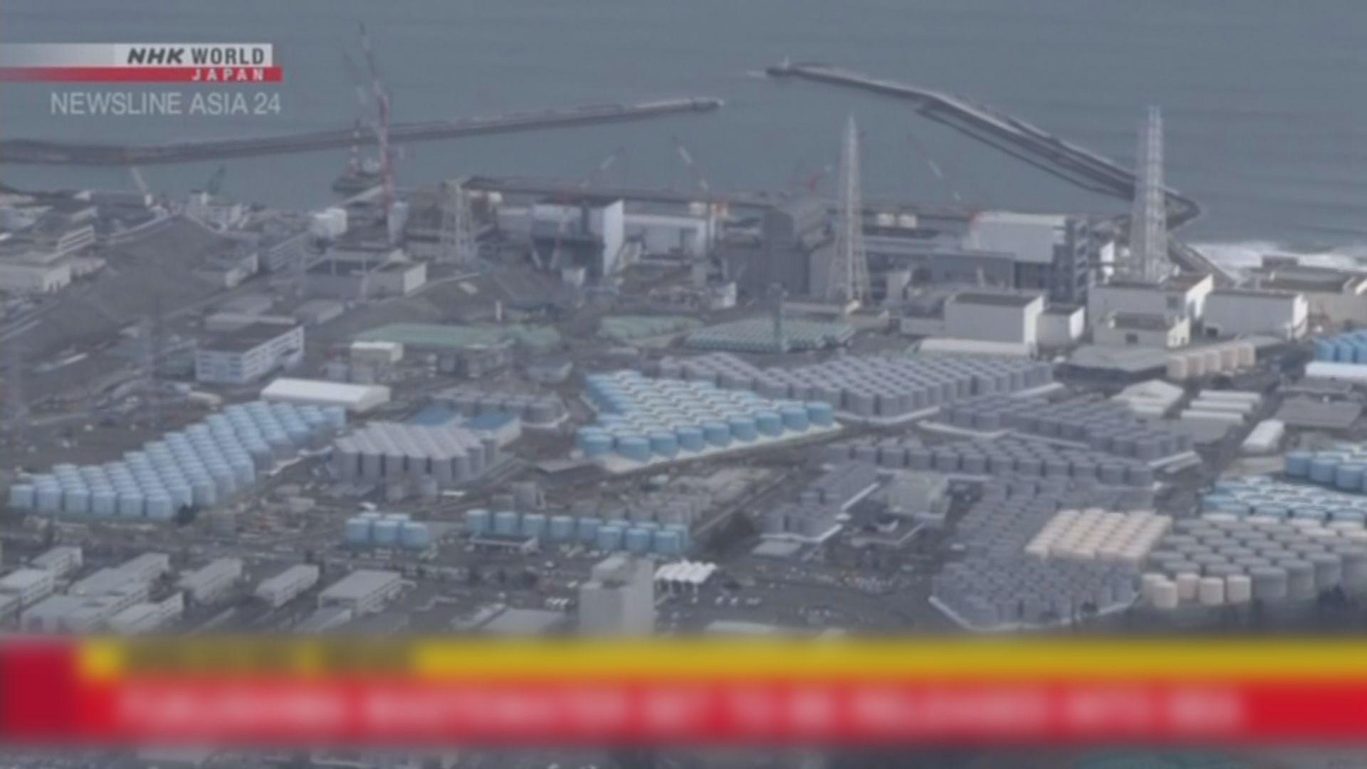 日本東京電力據報考慮離岸一公里海洋排核廢水
